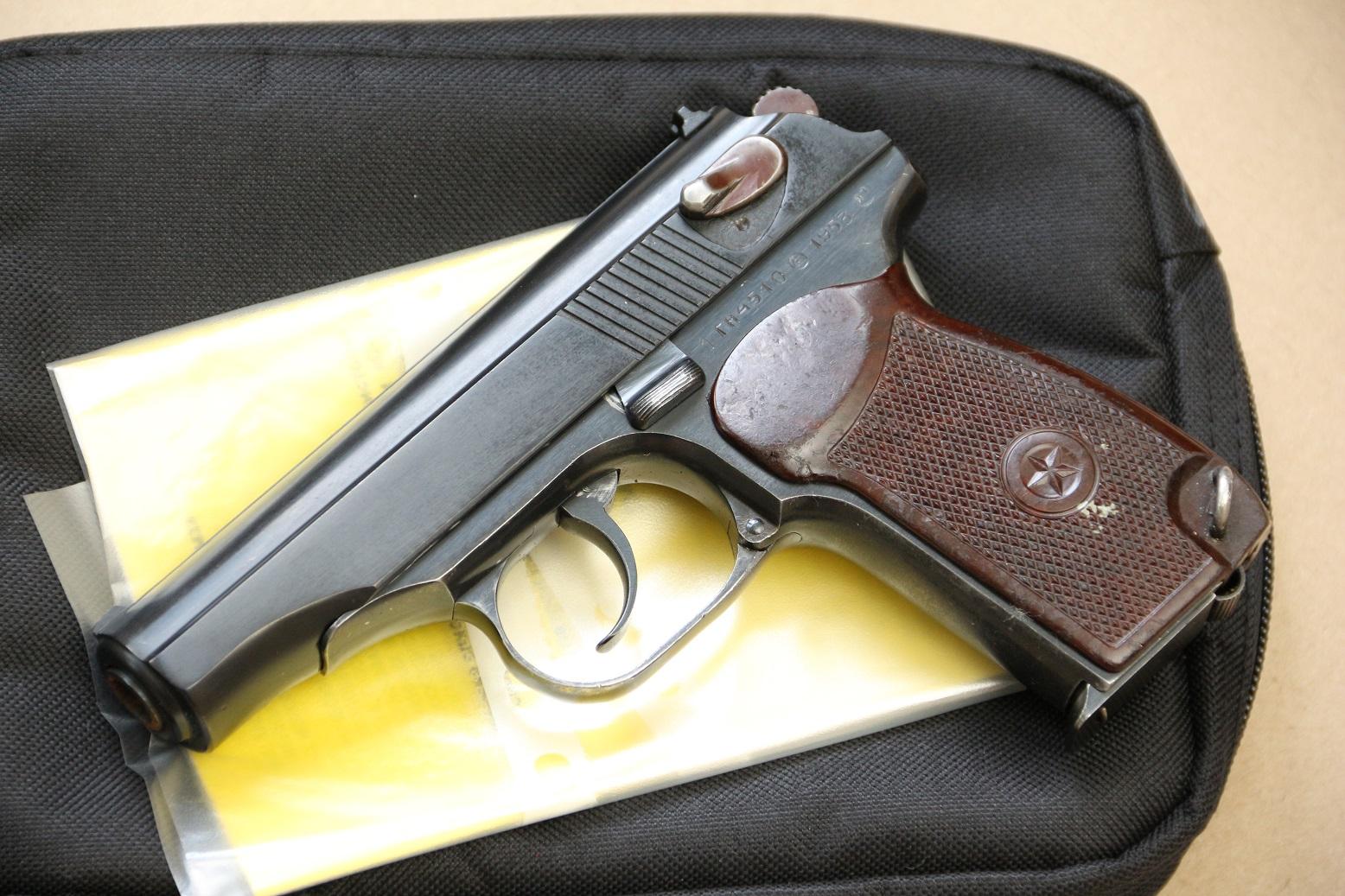 Охолощенный пистолет Макарова ПМ-СХ 1953 года, №ГН 4510, деактив 2020 года