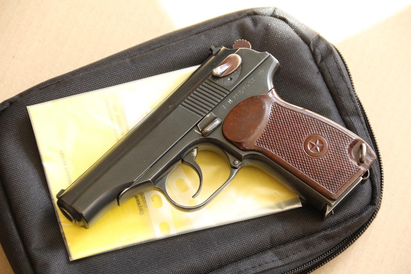 Охолощенный пистолет Макарова ПМ-СХ 1953 года, №ГН 71, деактив 2020 года