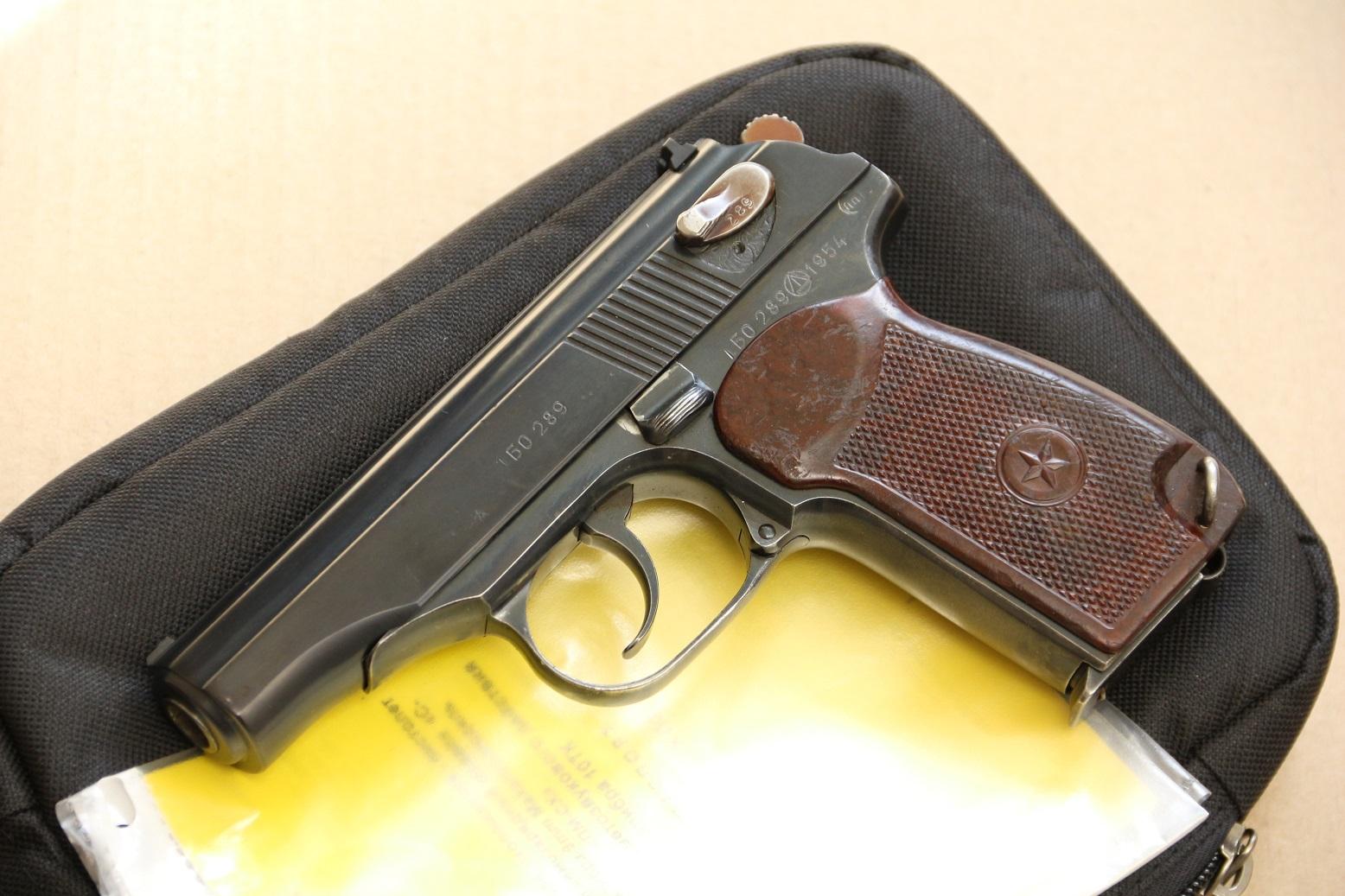 Охолощенный пистолет Макарова ПМ-СХ 1954 года, №БО 289, деактив 2020 года