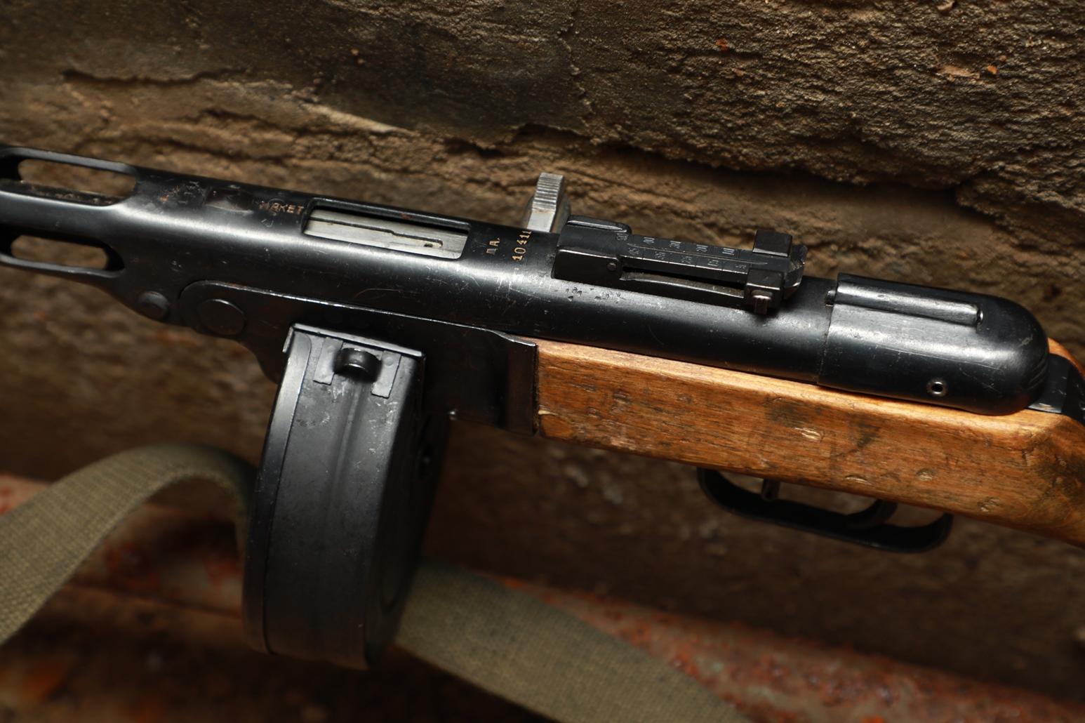 Пистолет-пулемет ППШ 1941 года №ДА10411, секторный прицел, завод ЗИС