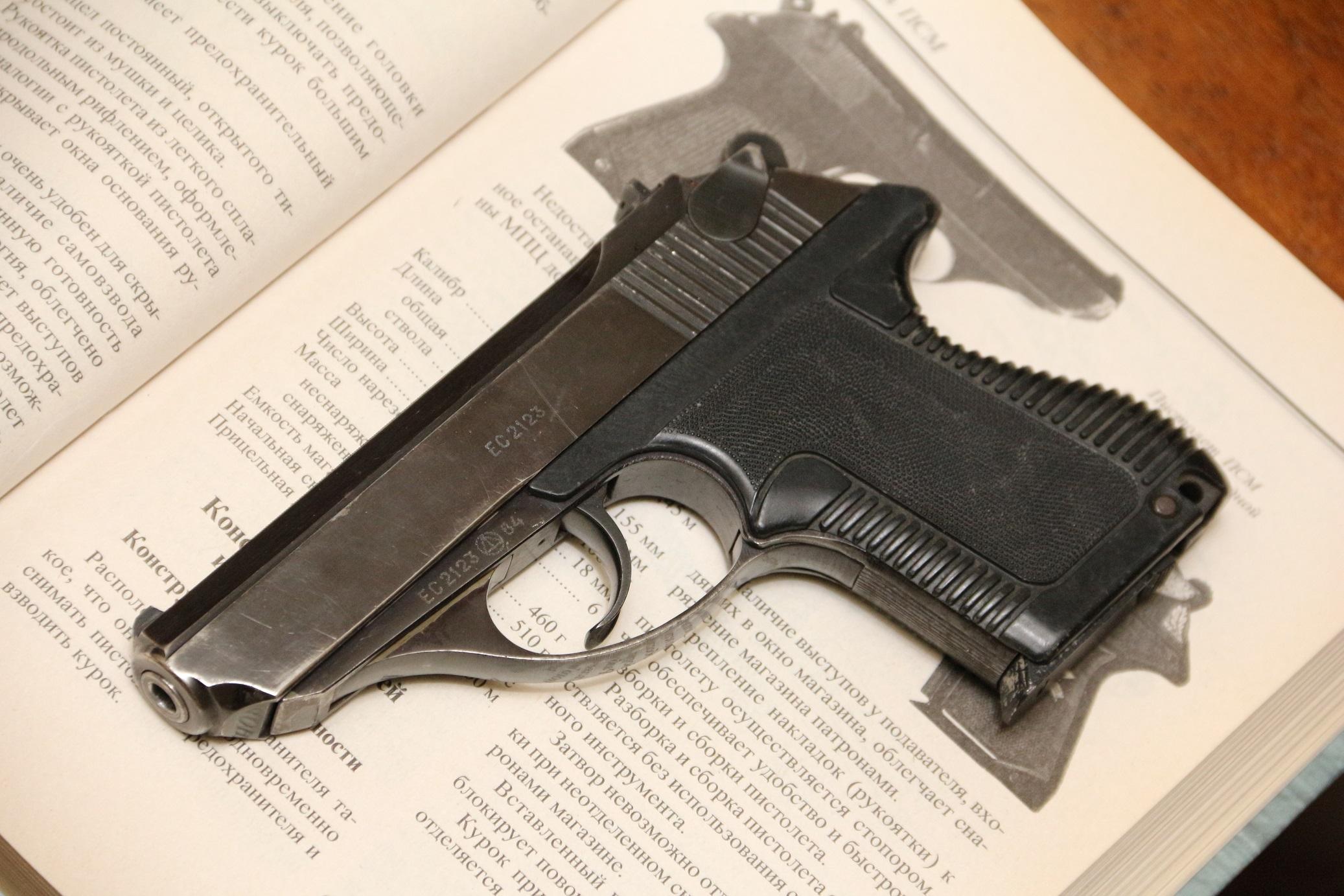 Фото Советский пистолет ПСМ 1984 года №ЕС2123, редкость