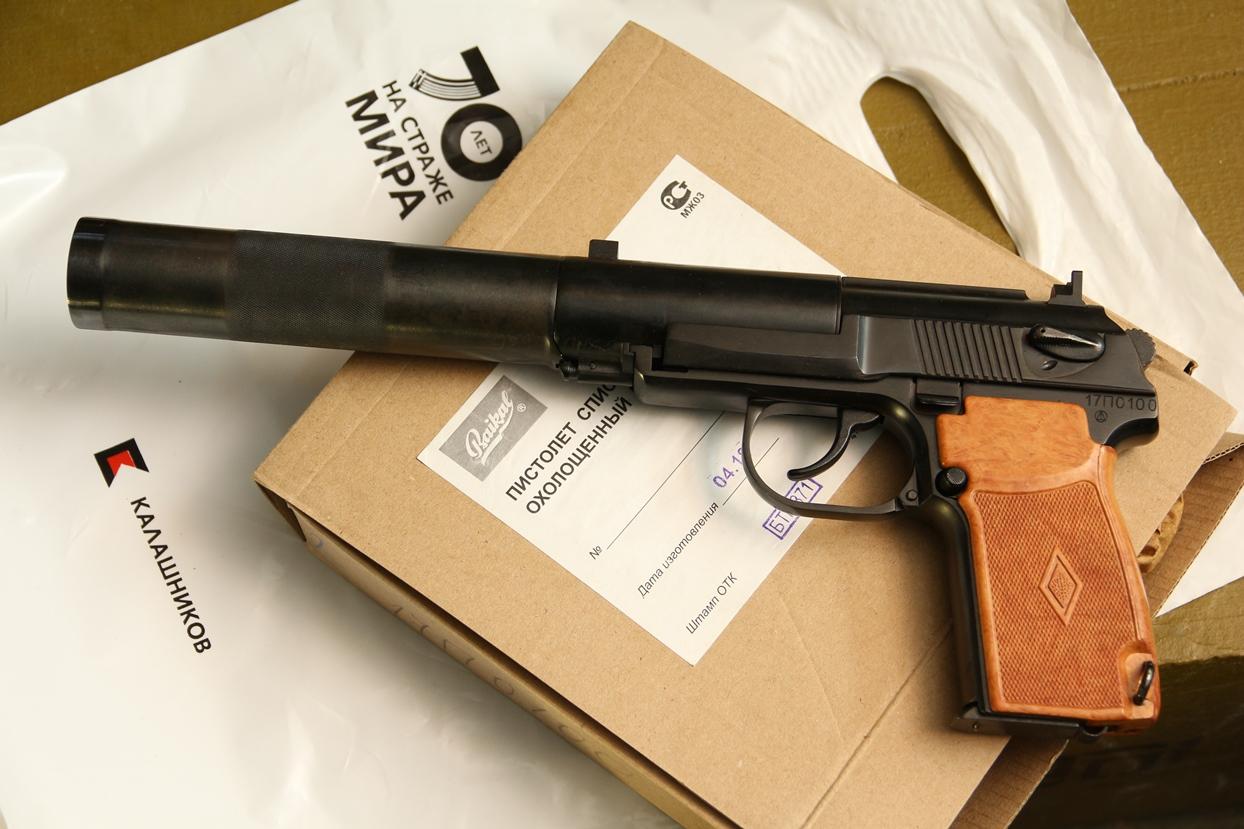 Охолощенный пистолет ПБ Р-413 №17П0100, современный выпуск