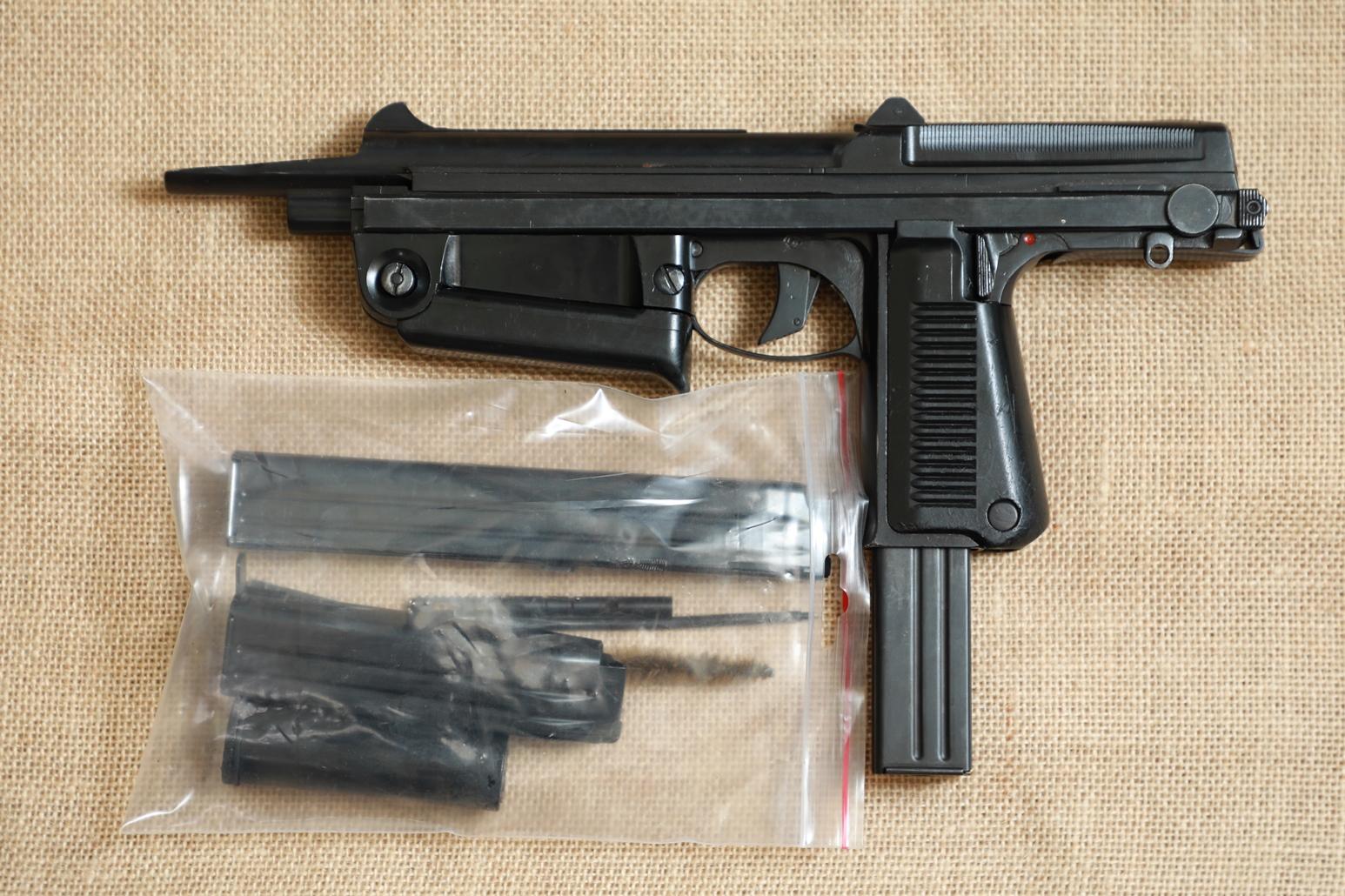Охолощенный пистолет-пулемет RAK-63 #TM 02467 1970 год, 1 категория