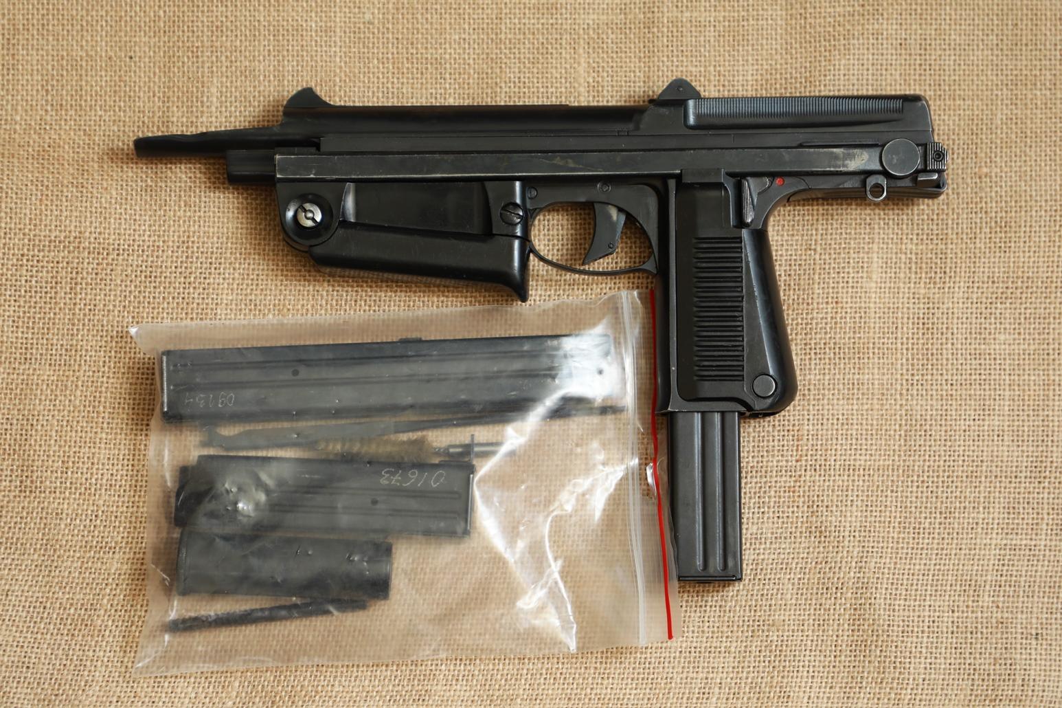 Охолощенный пистолет-пулемет RAK-63 #WR 4862 1972 год, 1 категория