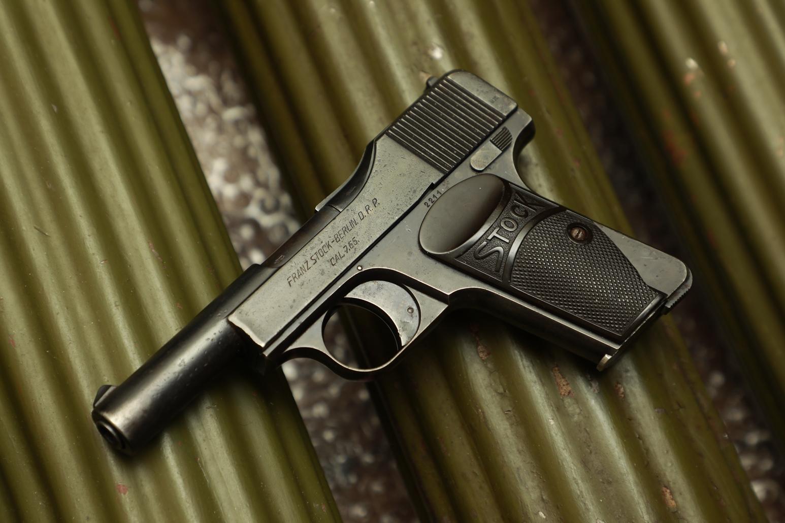 Пистолет Franz Stock 7,65 №2211