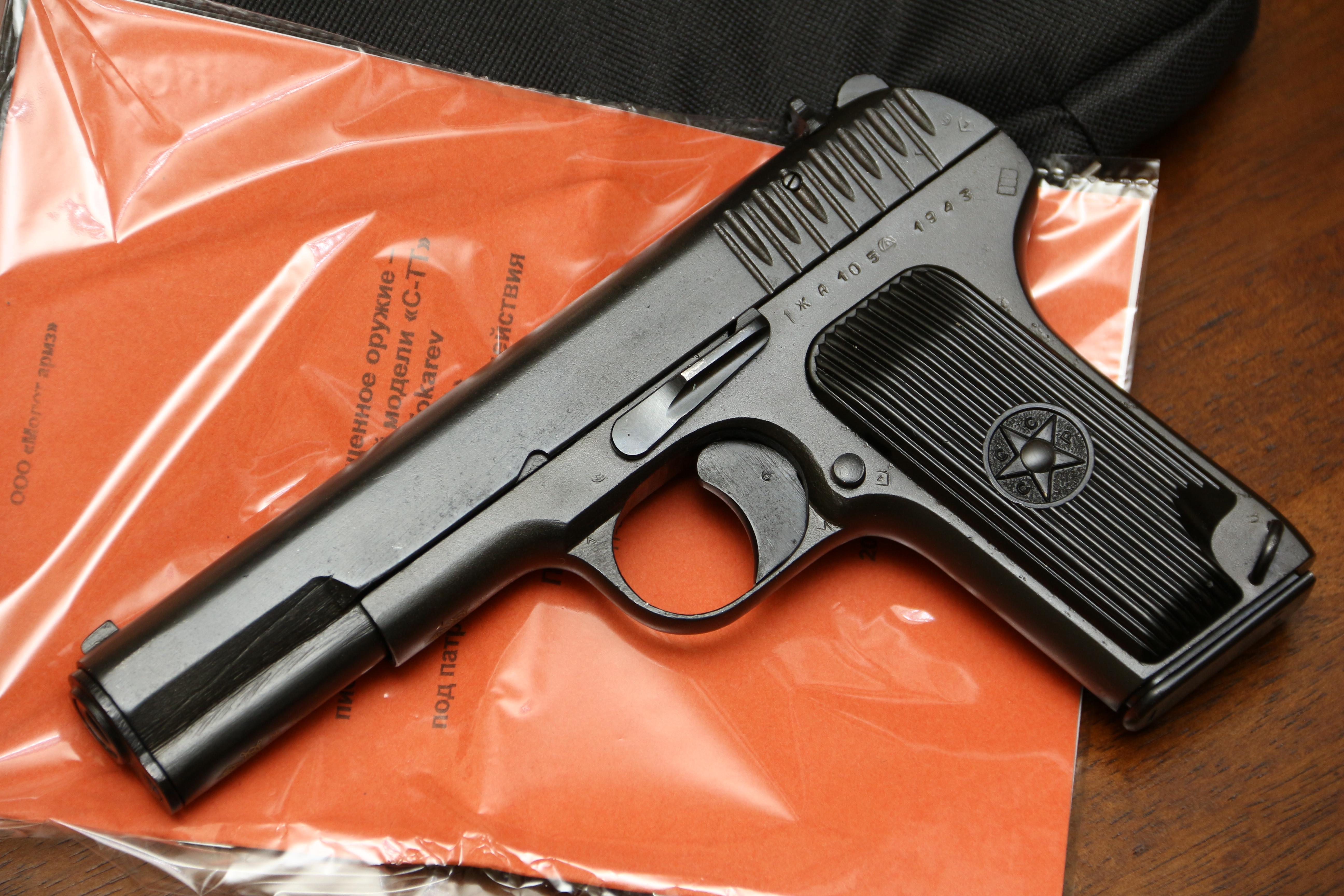 Фото Охолощенный пистолет ТТ-СХ 1943 года, №ЖА105