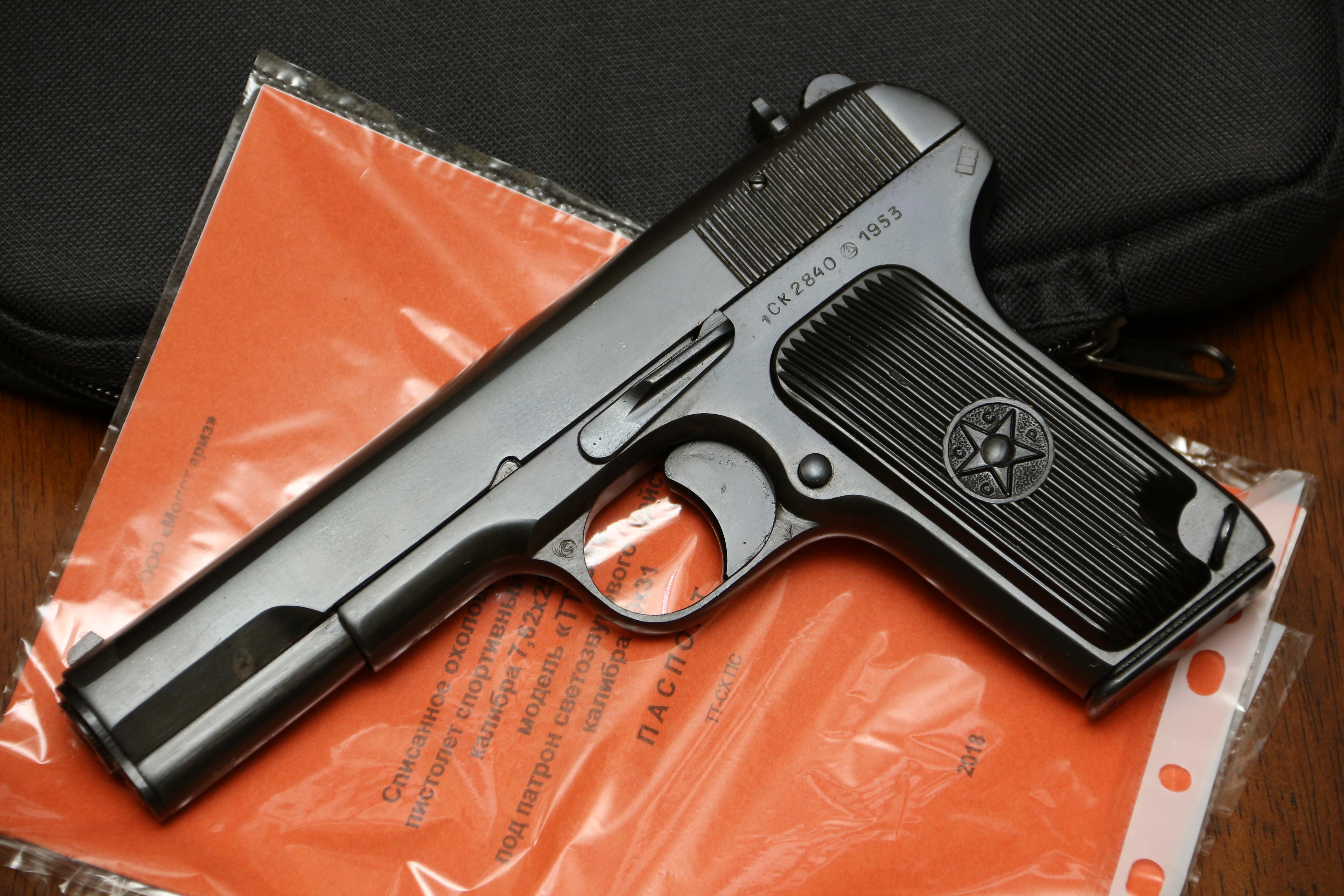 Фото Охолощенный пистолет ТТ-СХ 1953 года, №СК2840