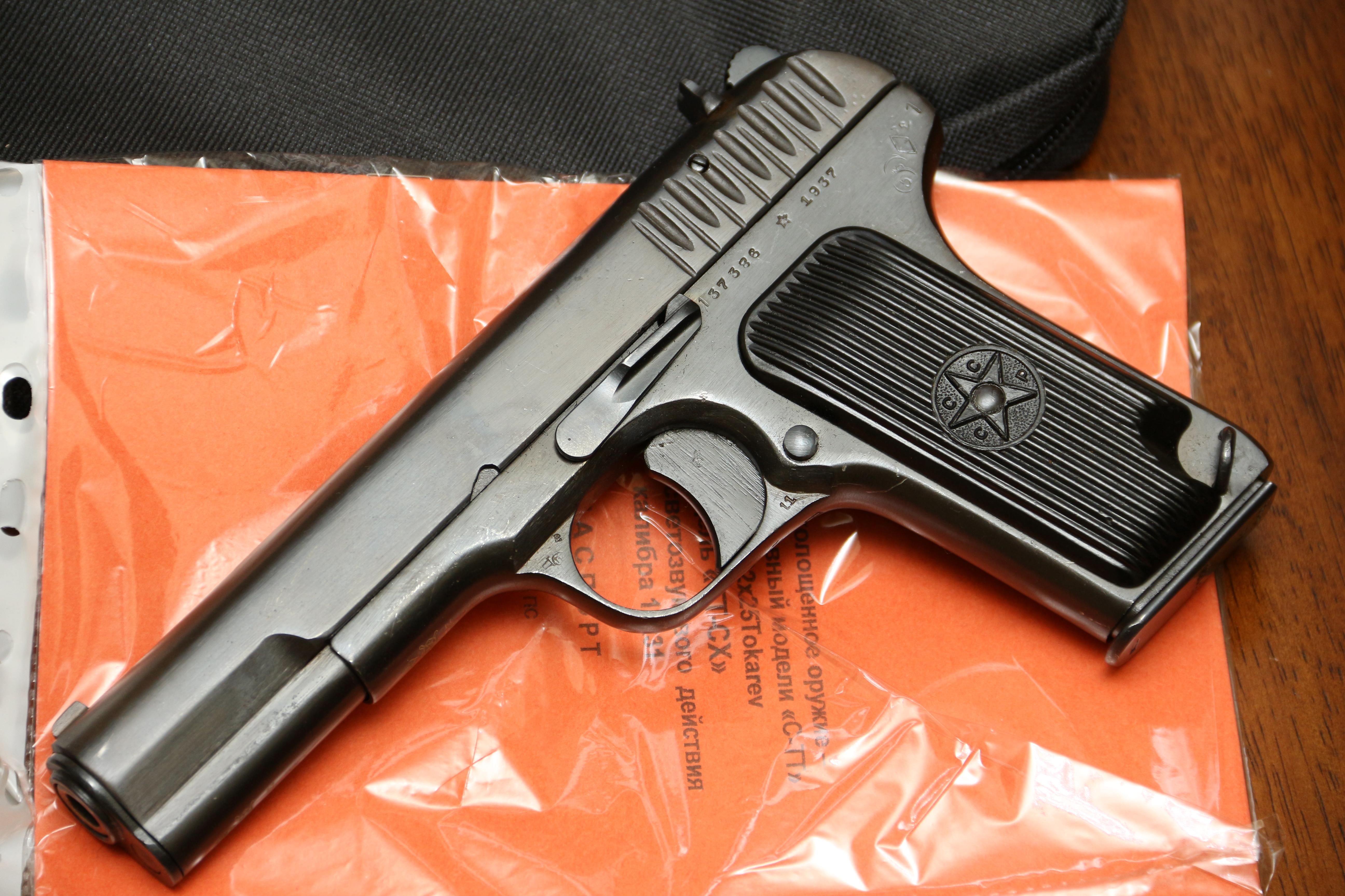Фото Охолощенный пистолет ТТ-СХ 1937 года, №37386