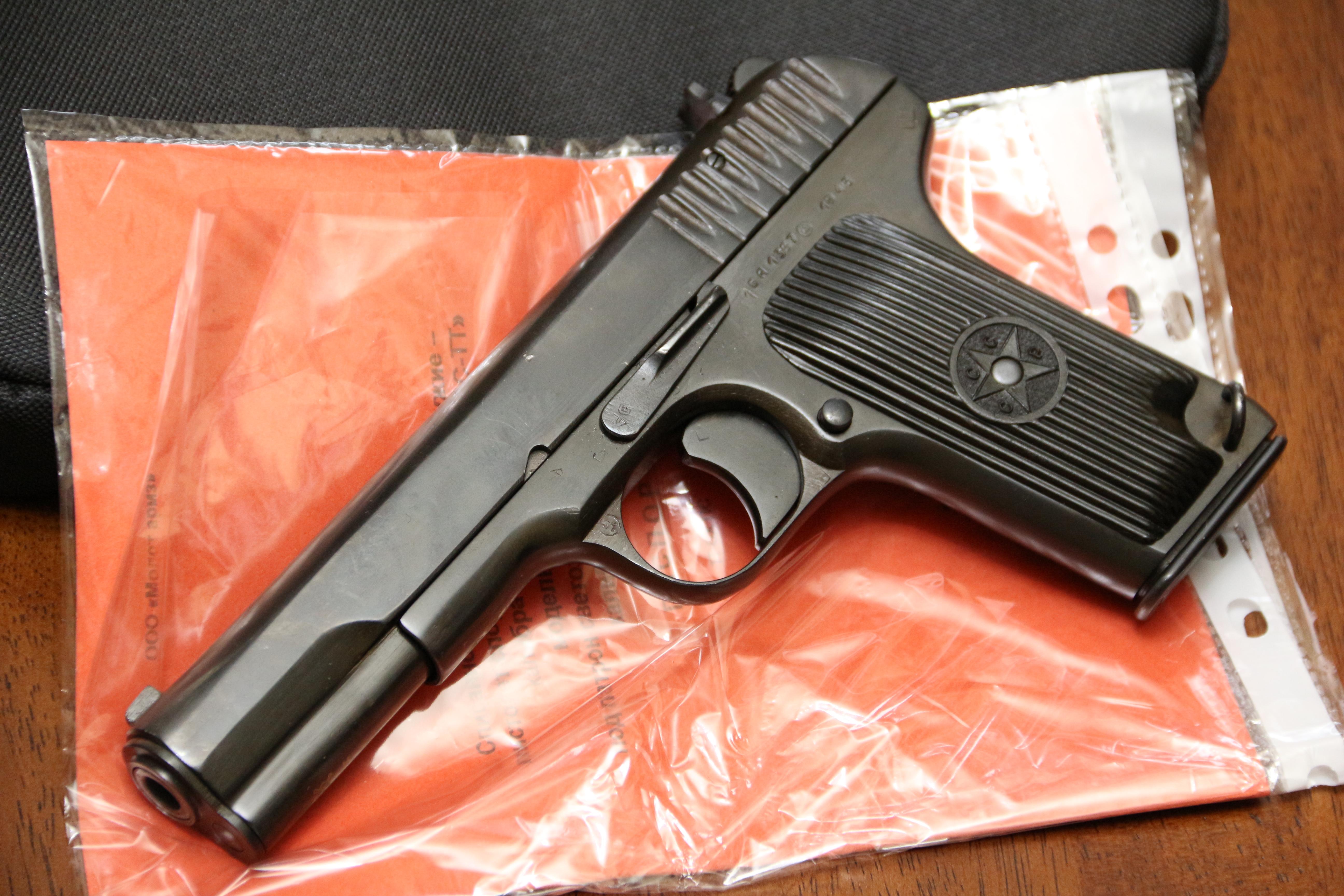 Фото Охолощенный пистолет ТТ-СХ 1946 года, №БА1367