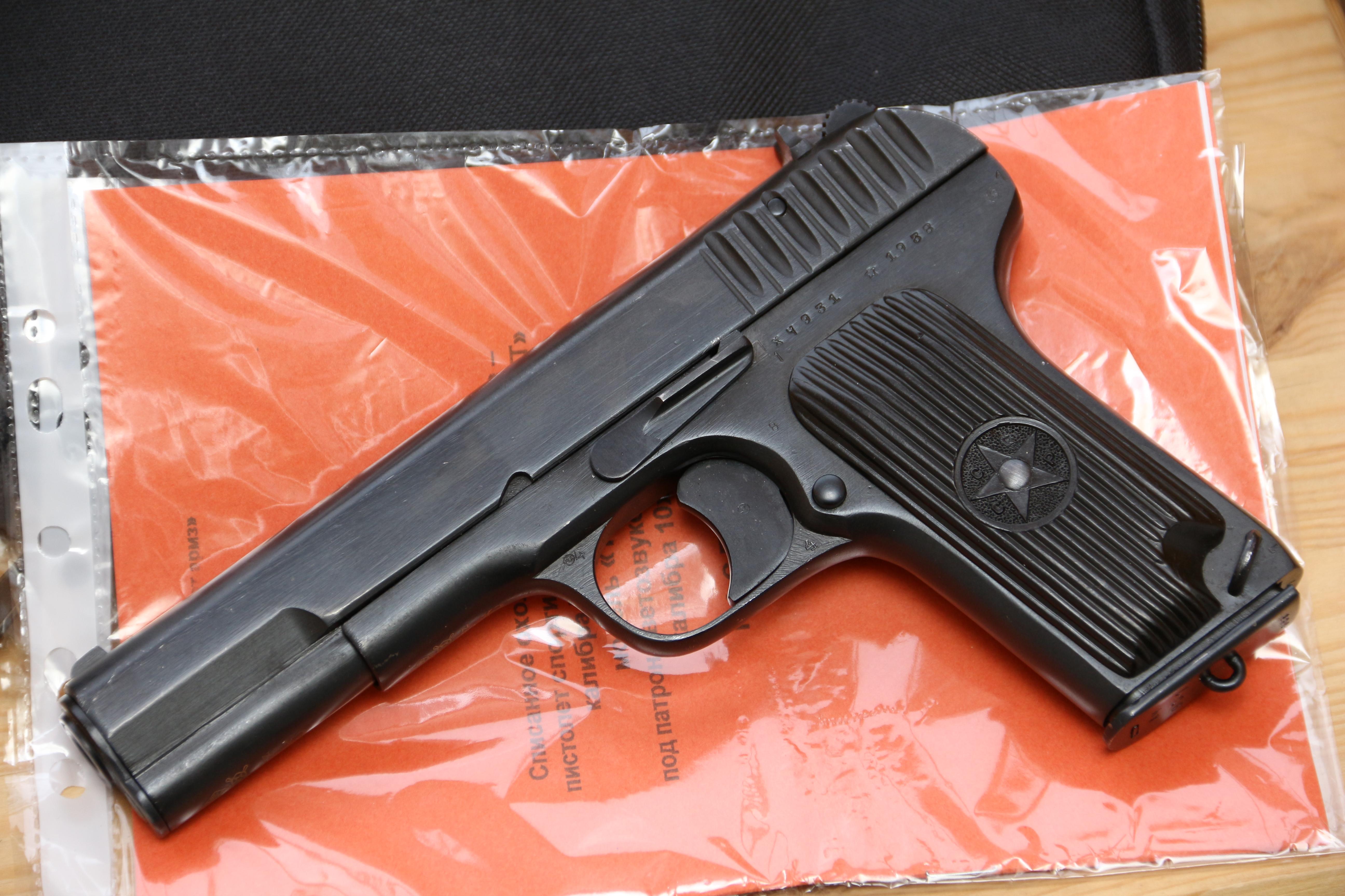 Охолощенный пистолет ТТ-СХ 1939 года №ХЧ931