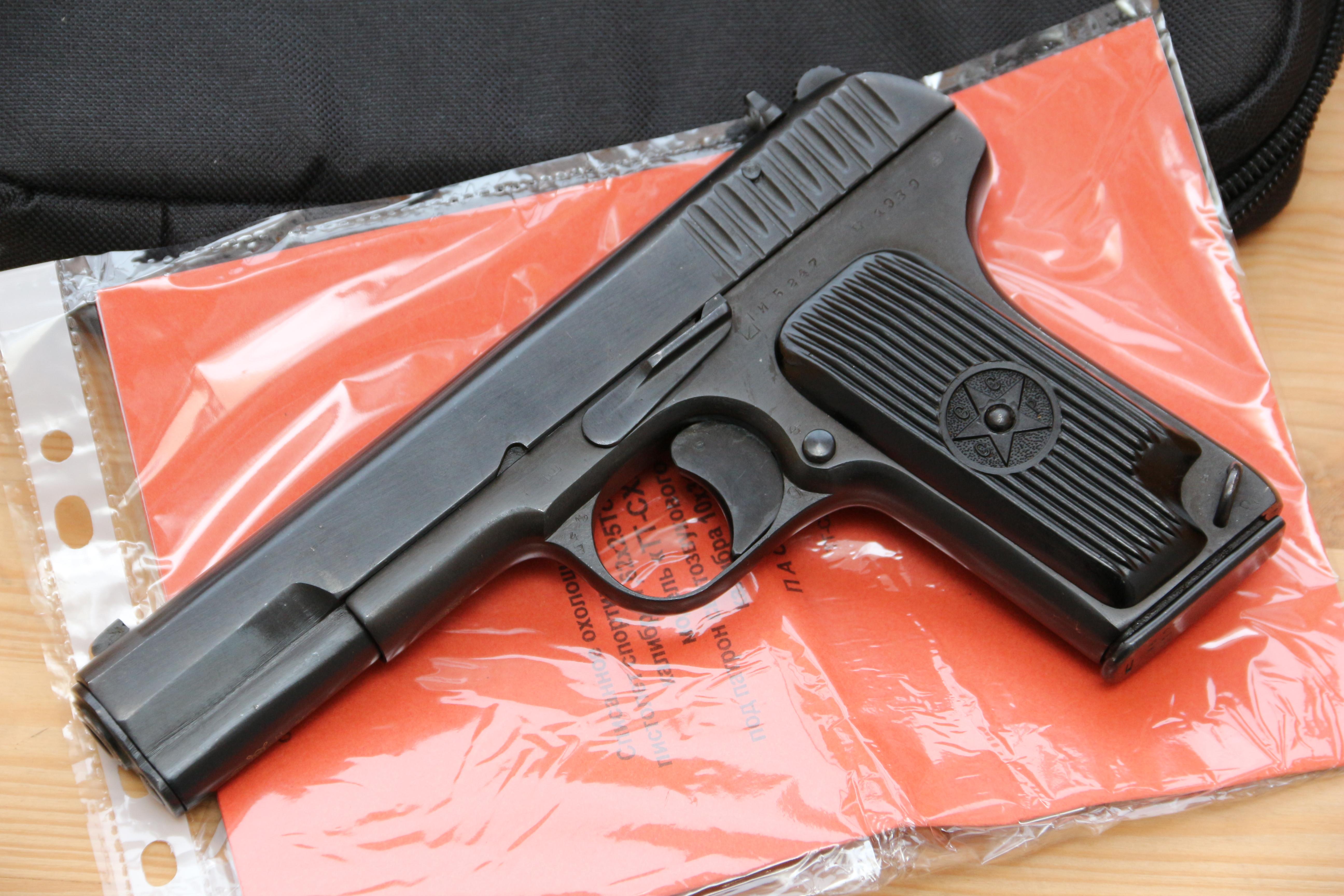 Охолощенный пистолет ТТ-СХ 1939 года №ИБ247