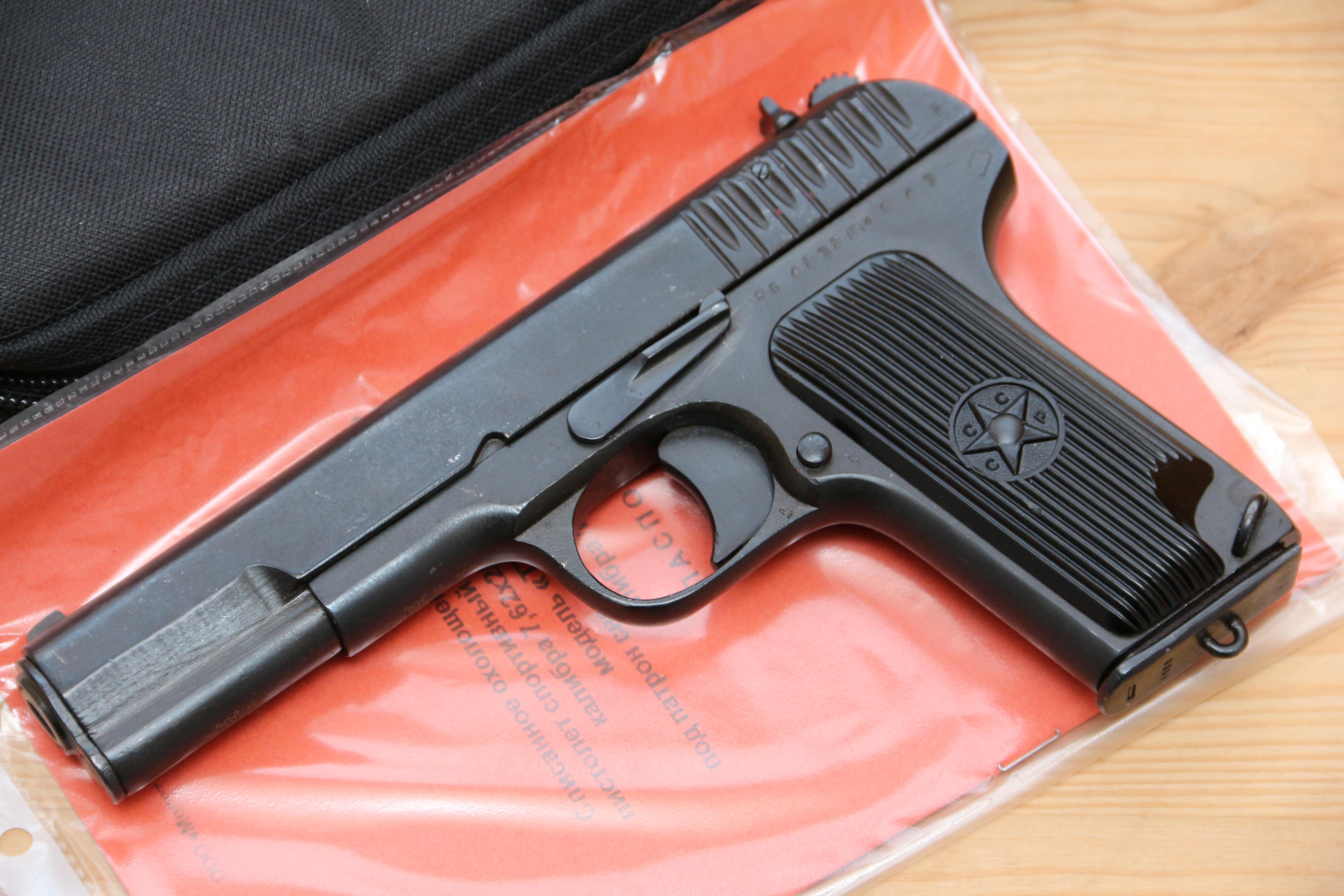 Охолощенный пистолет ТТ-СХ 1943 года №ЖБ4939