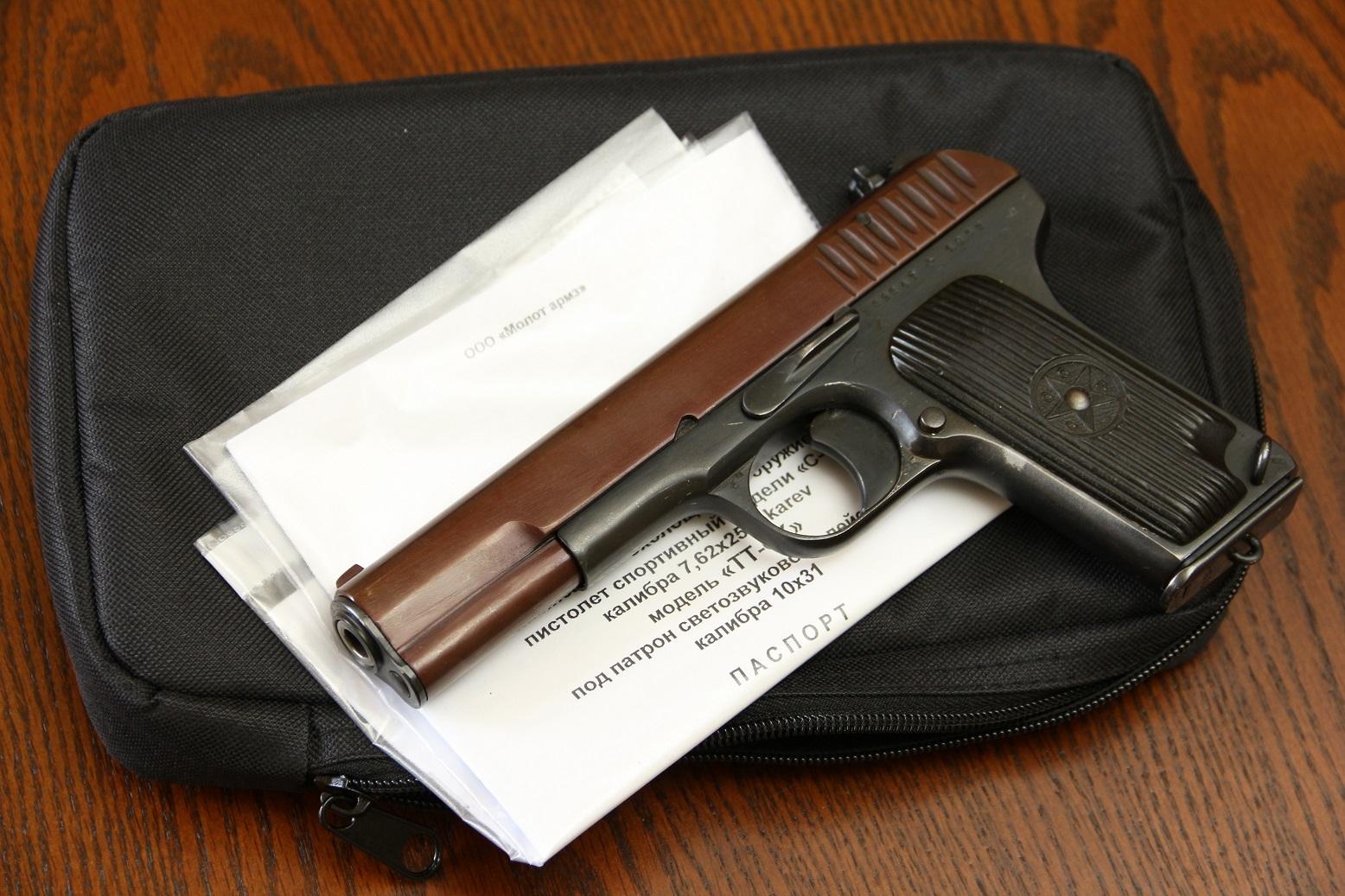 Охолощенный пистолет ТТ-СХ 1937 года, №32347, красный затвор, ДЕАКТИВ 2020 года