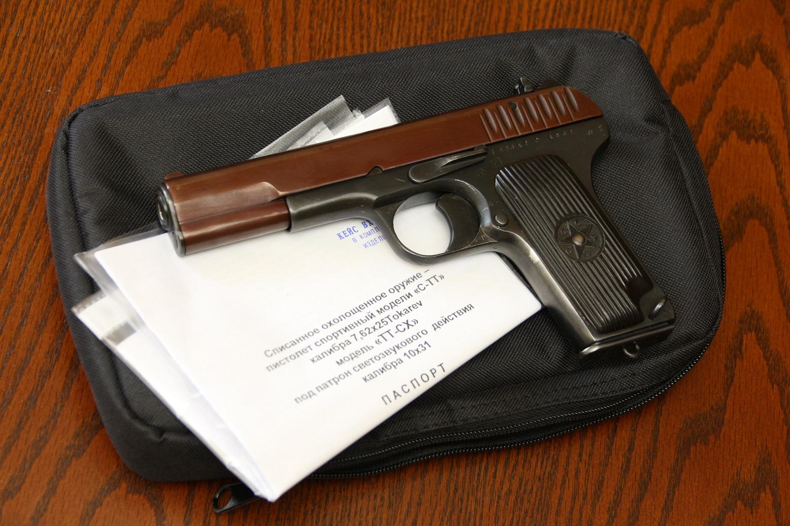 Охолощенный пистолет ТТ-СХ 1937 года, №26239, красный затвор, ДЕАКТИВ 2020 года