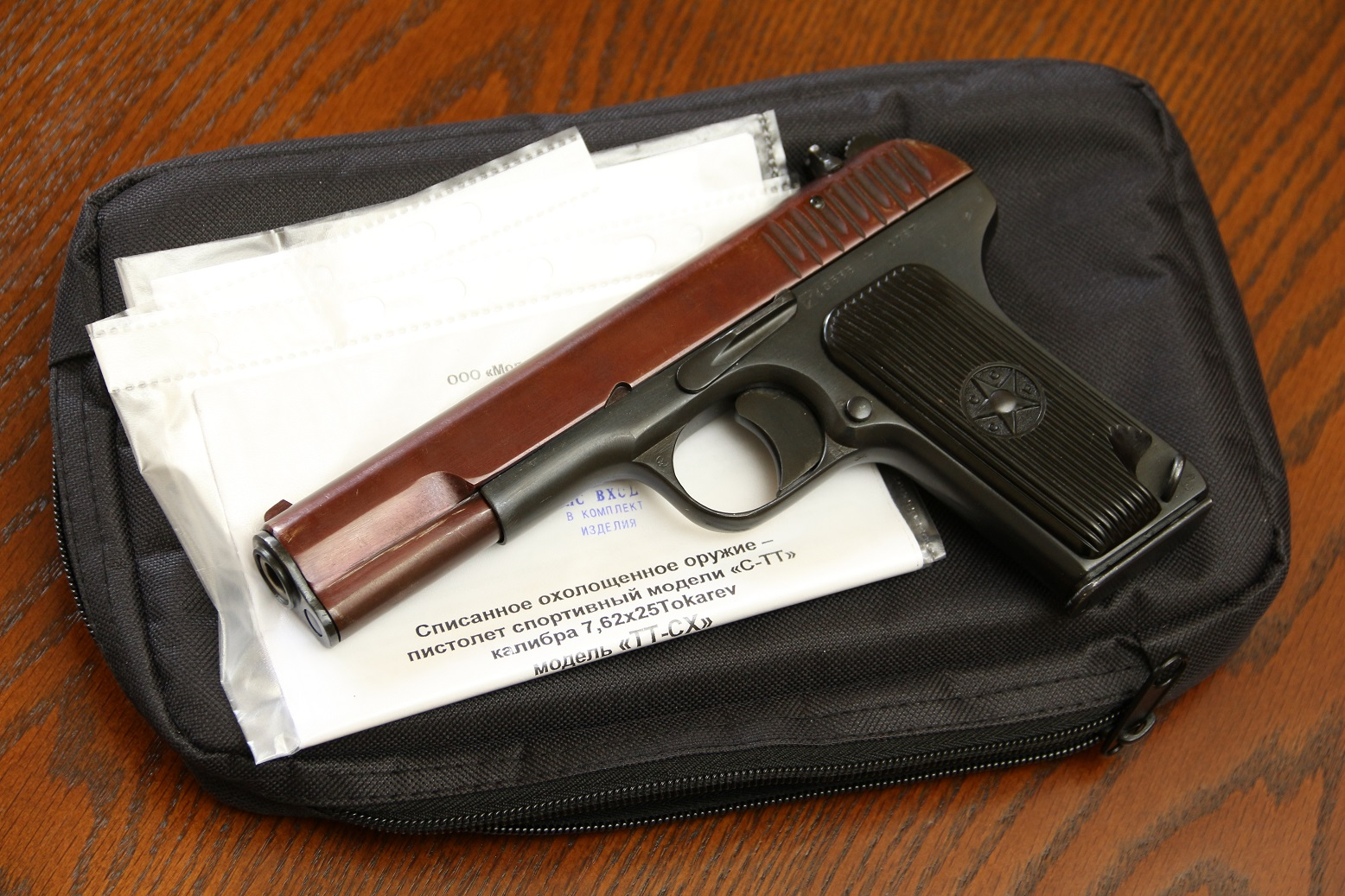 Охолощенный пистолет ТТ-СХ 1937 года, №8535, красный затвор, ДЕАКТИВ 2020 года