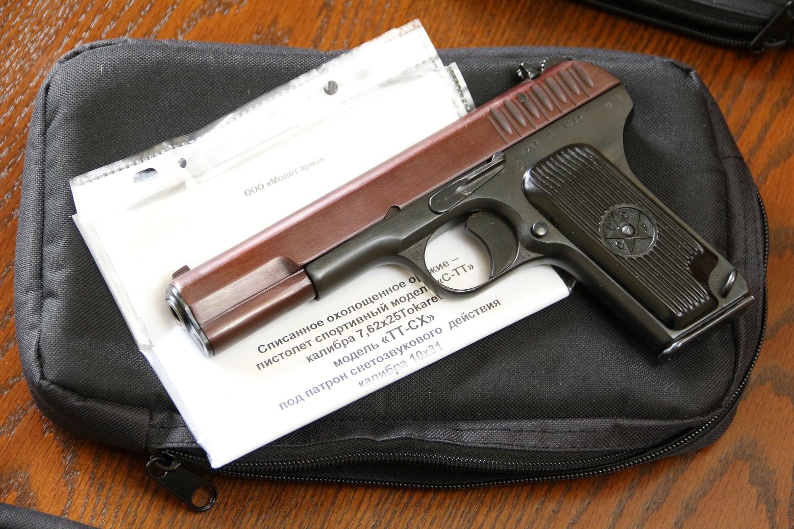 Охолощенный пистолет ТТ-СХ 1937 года, №8042, красный затвор, ДЕАКТИВ 2020 года