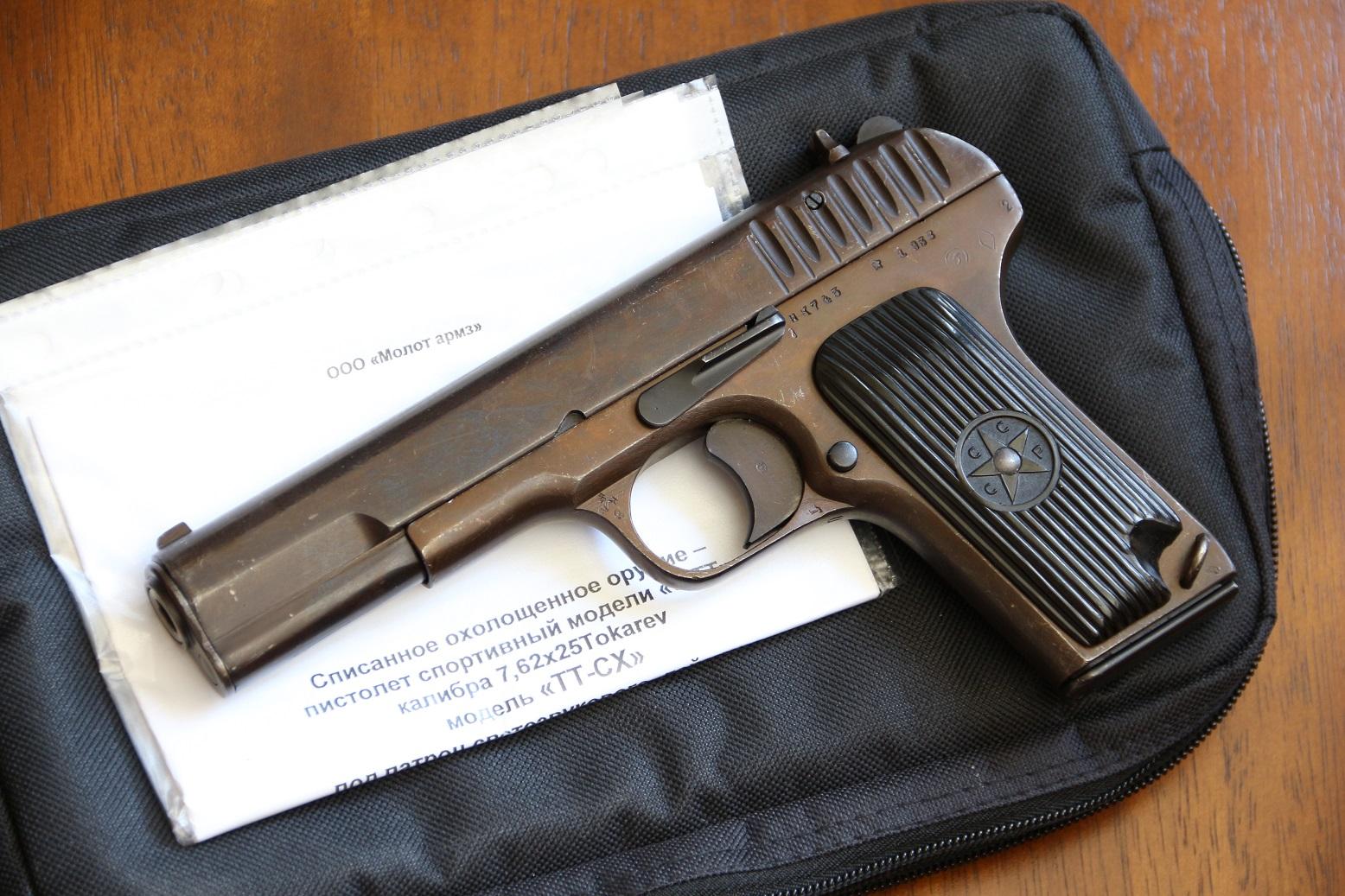 Охолощенный пистолет ТТ-СХ 1938 года, №НК 745, рыжий цвет, ДЕАКТИВ 2020 года