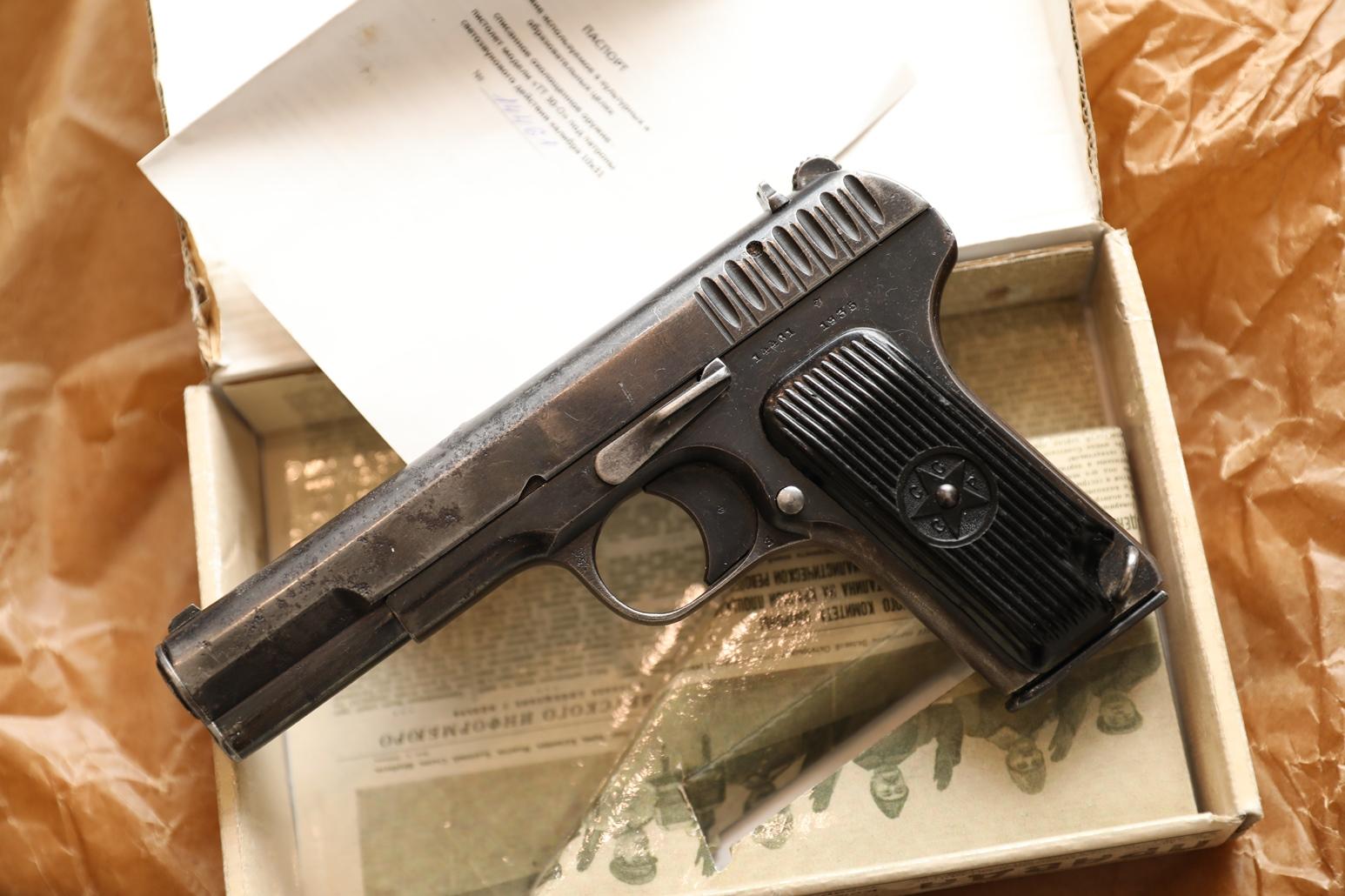Фото Охолощенный пистолет ТТ-О 1935 года, №14461