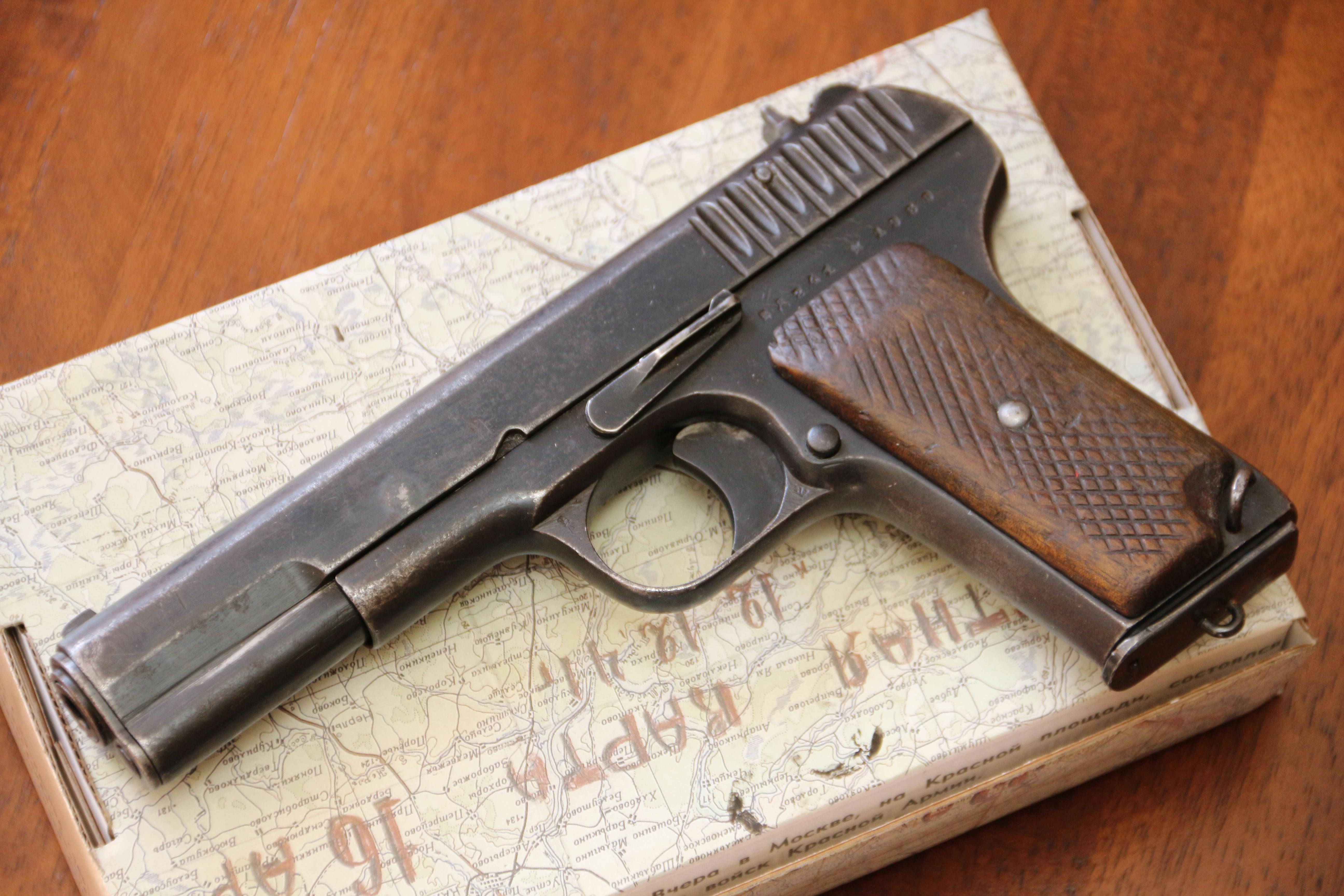 Фото Охолощенный пистолет ТТ-О 1939 года, №ВД241