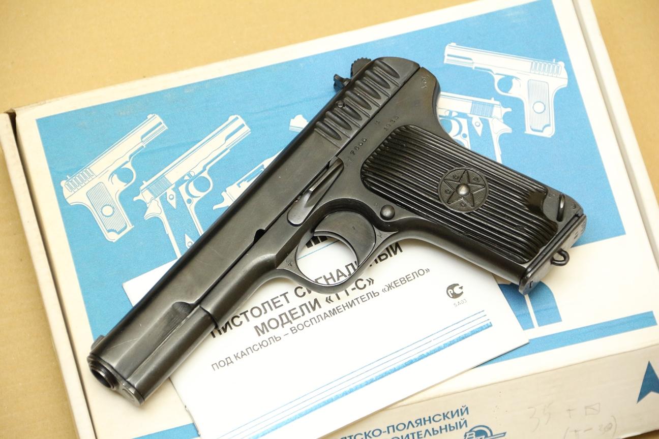 Сигнальный пистолет ТТ-С, ранняя модификация ТТ-30 1935 года №7655