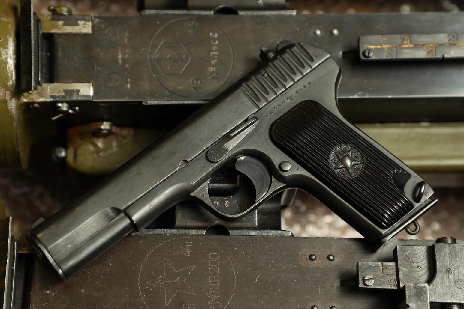 Пистолет ТТ 1944 года №ЯВ3993