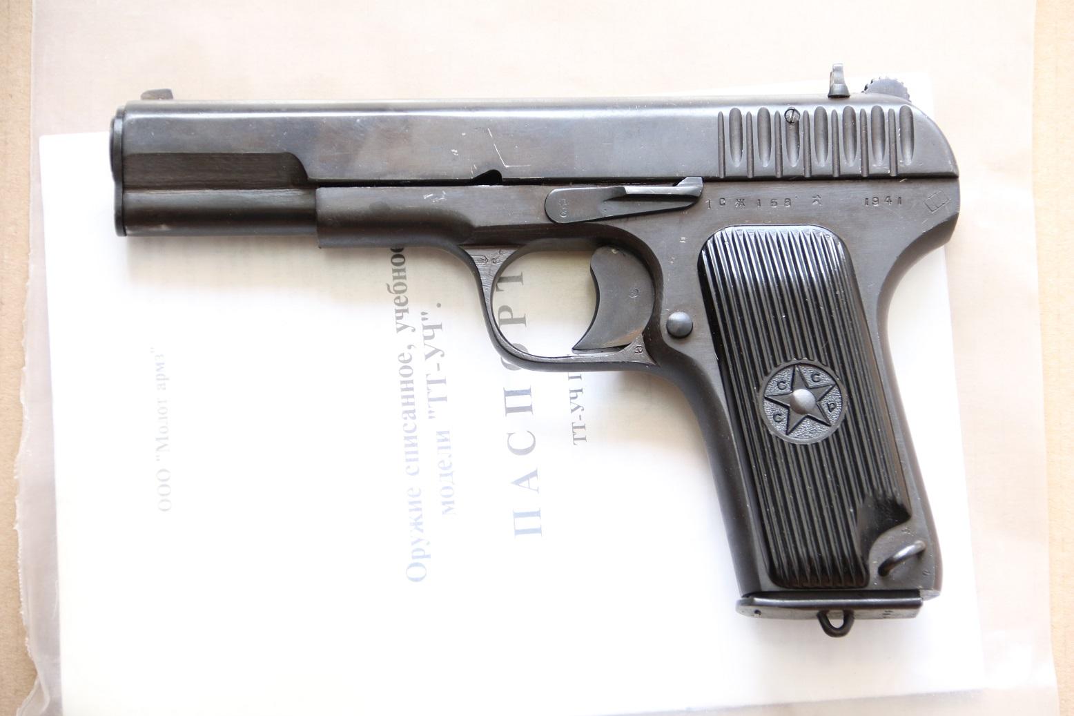 Пистолет ТТ УЧ Молот Армз 1940 года №ЧС114