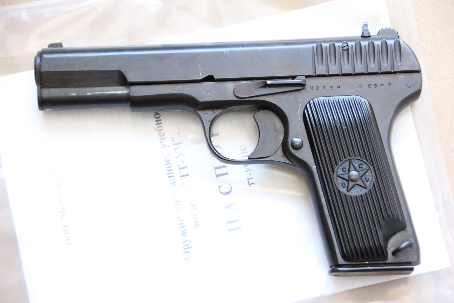 Фото Пистолет ТТ УЧ Молот Армз 1941 года №СЖ168