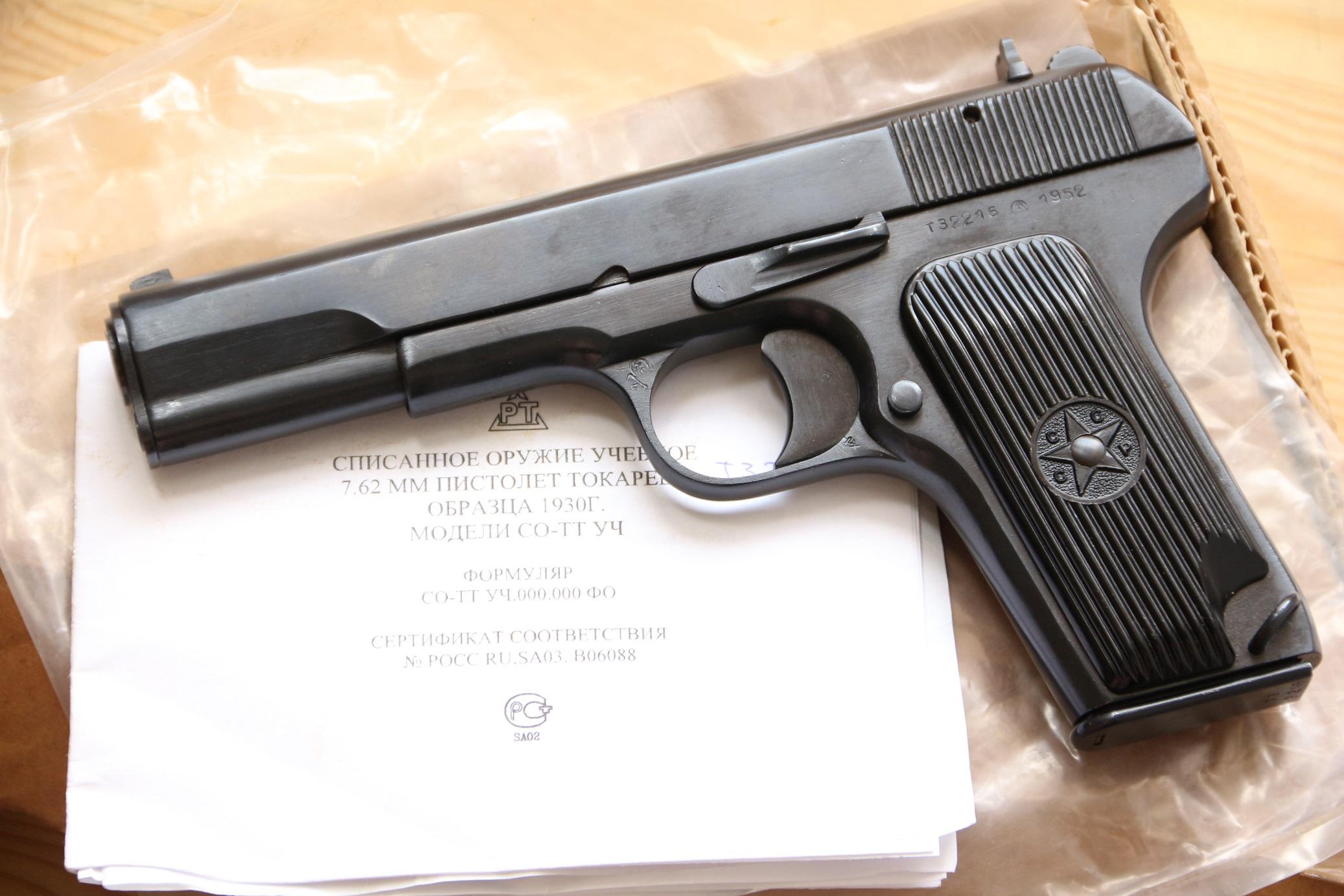 Пистолет ТТ-УЧ 1952 года №ТЗ2216, старый деактив