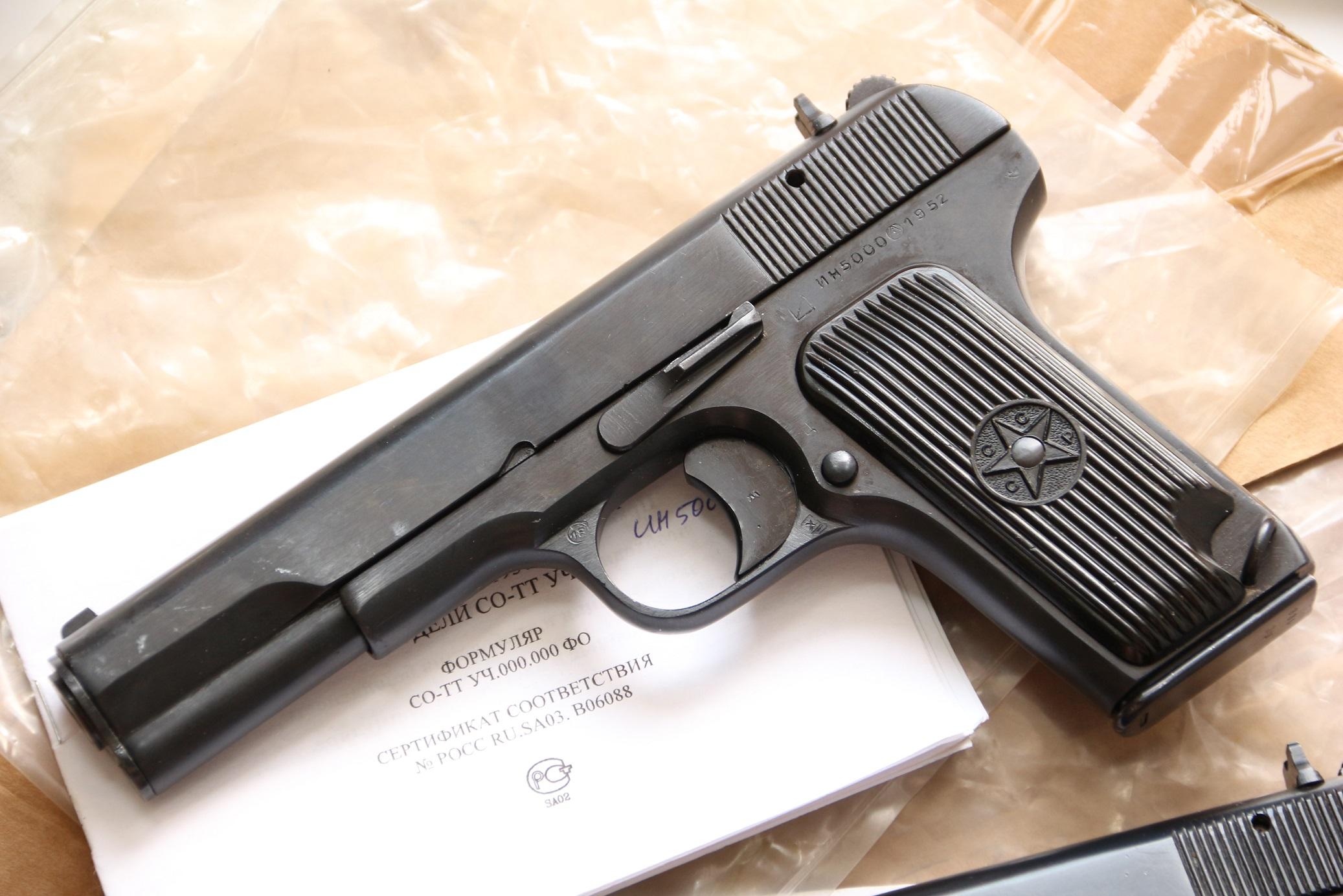 Пистолет ТТ-УЧ 1952 года №ИН5000, старый деактив
