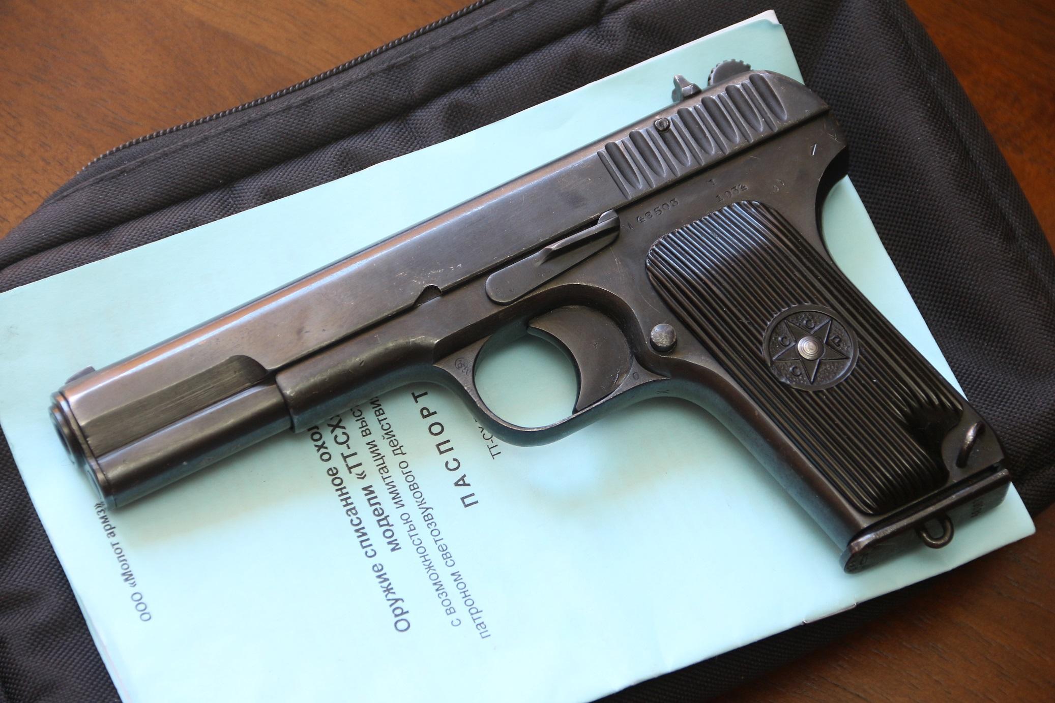 Фото Охолощенный пистолет ТТ-СХ 1934 года, №48503, модификация ТТ-30