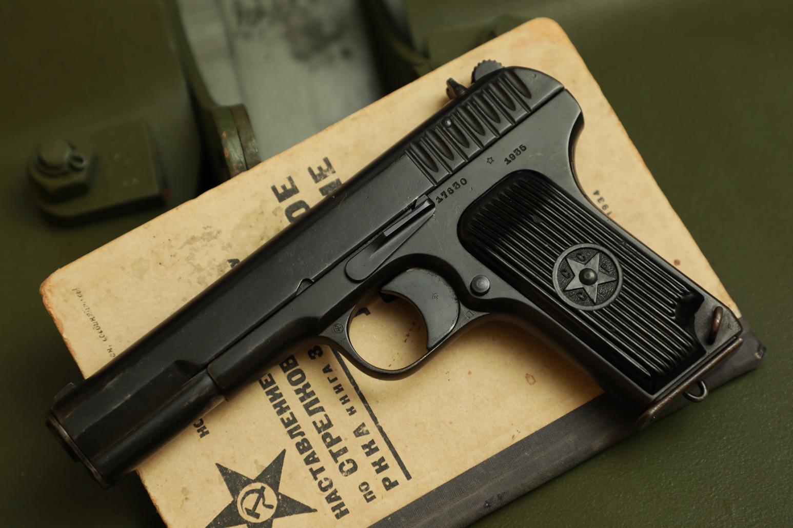 Охолощенный пистолет ТТ-30 1935 года №17630