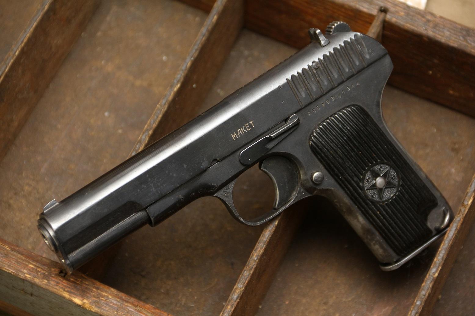 Фото Пистолет ТТ 1944 года, №ЯВ5798