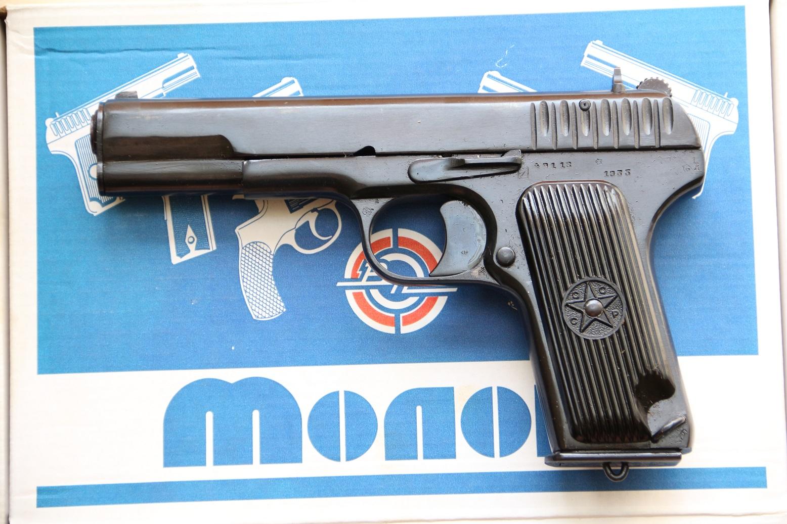 Фото Сигнальный пистолет ТТ-С 1935 года №48118