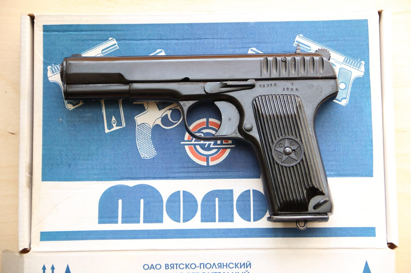 Фото Сигнальный пистолет ТТ-С 1934 года №18315