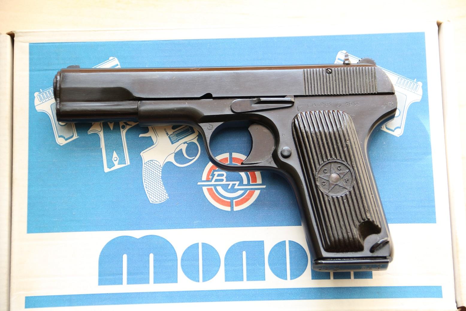 Фото Сигнальный пистолет ТТ-С 1953 года №СВ3891