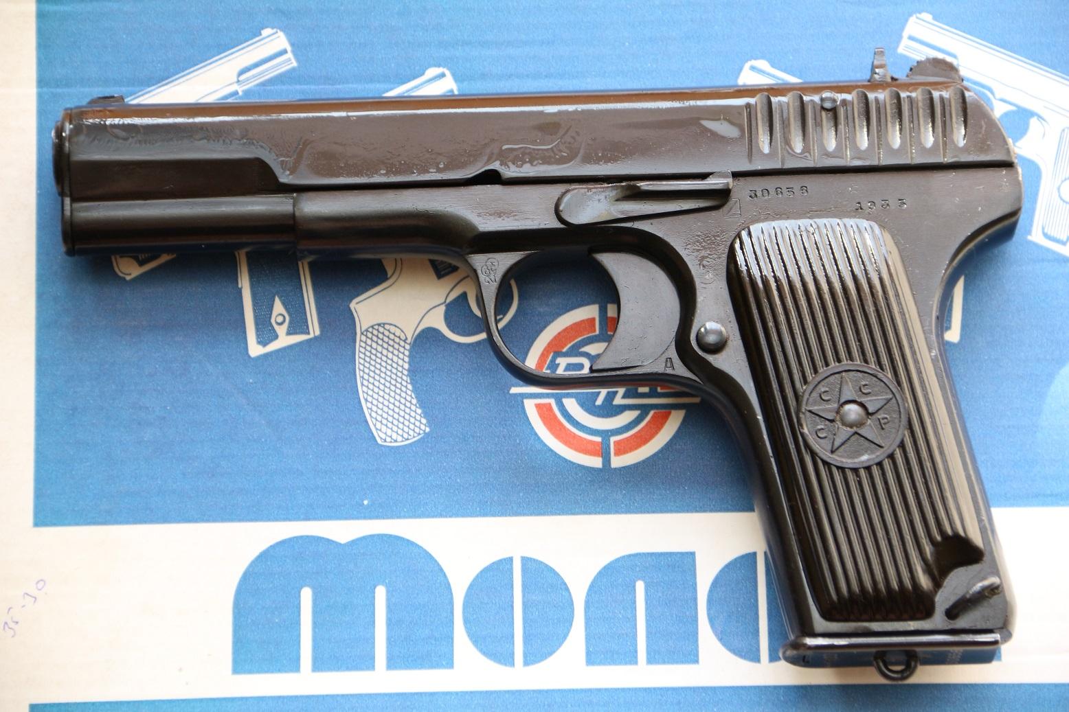 Фото Сигнальный пистолет ТТ-С 1935 года №30656