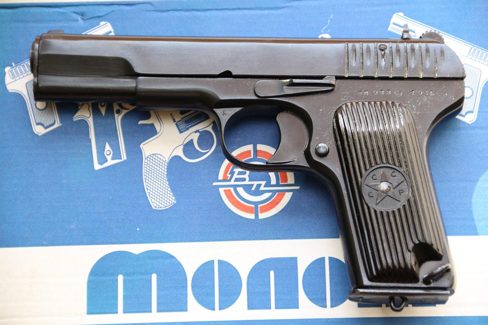Фото Сигнальный пистолет ТТ-С 1946 года №НД988