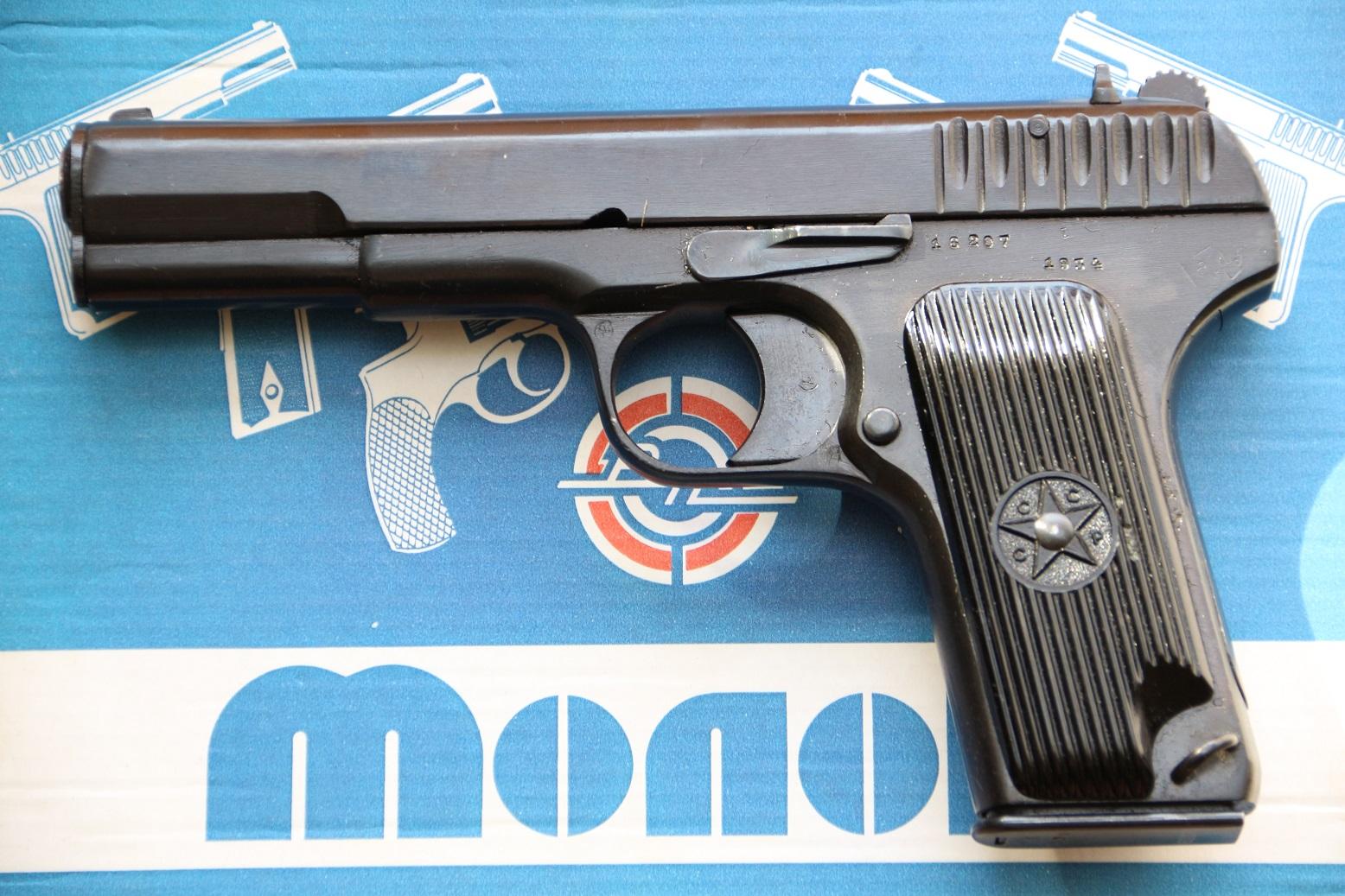 Сигнальный пистолет ТТ-С 1934 года №16207