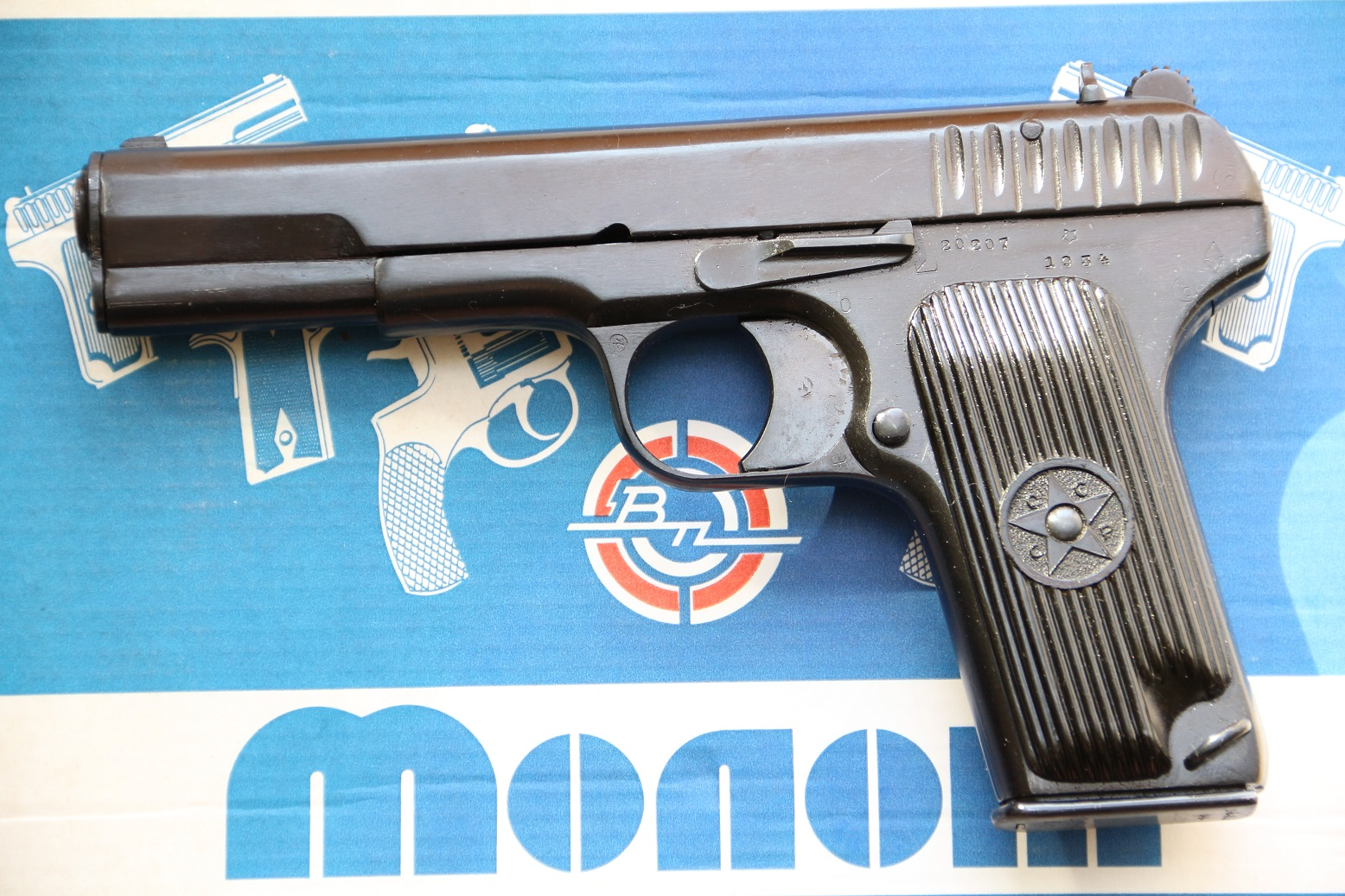 Фото Сигнальный пистолет ТТ-С 1934 года №20207