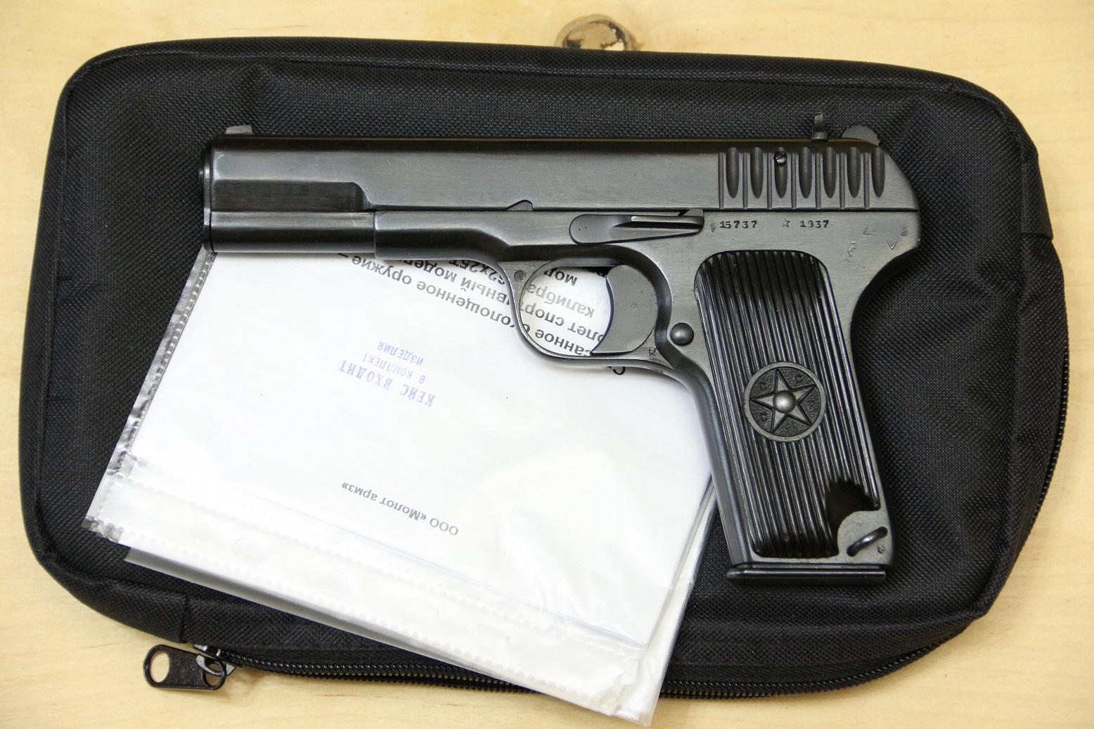Охолощенный пистолет ТТ-СХ 1937 года №15737, НОВЫЙ ДЕАКТИВ 2020 года