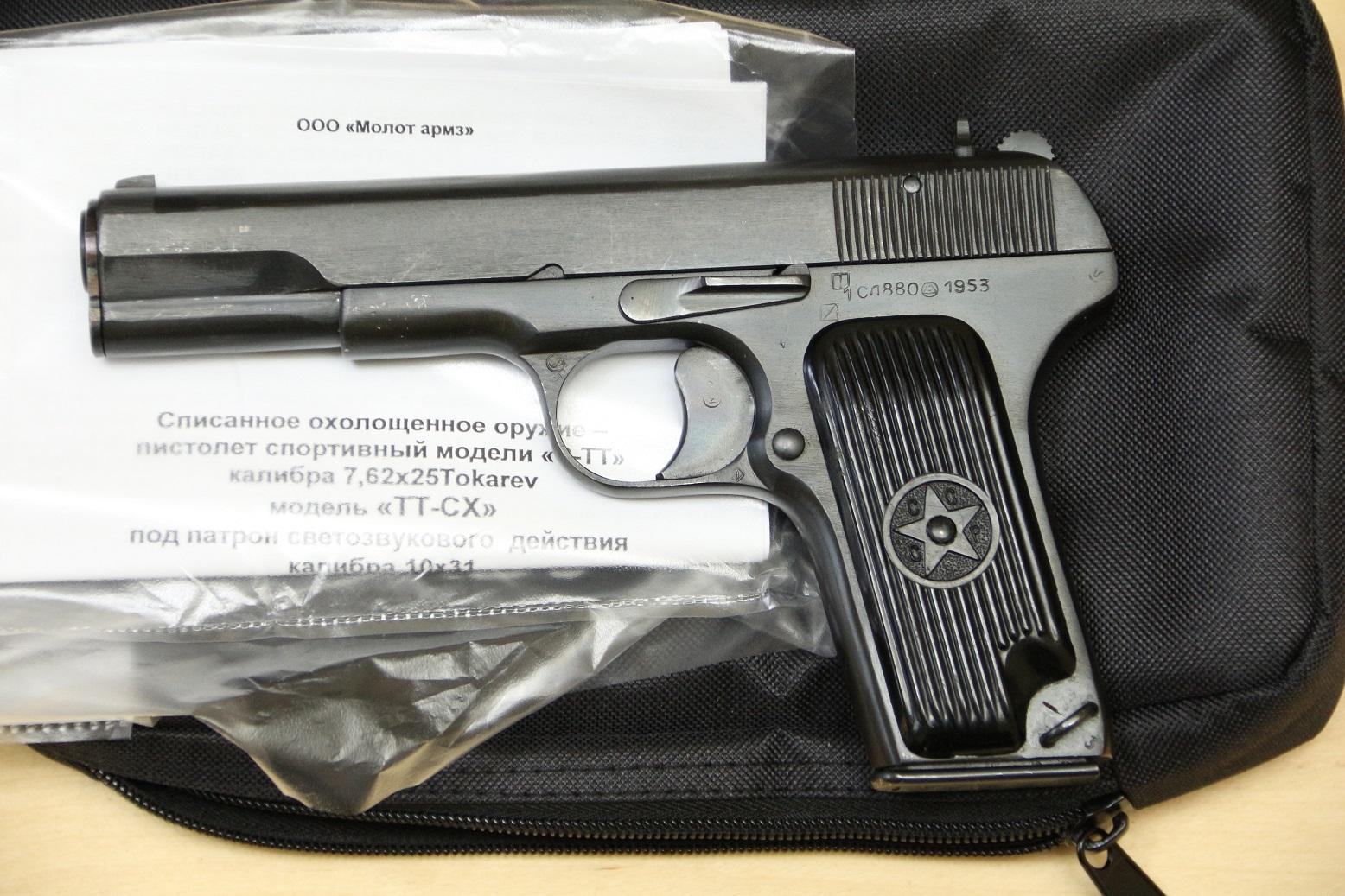 Охолощенный пистолет ТТ-СХ 1953 года, №СЛ880, НОВЫЙ ДЕАКТИВ 2020 года