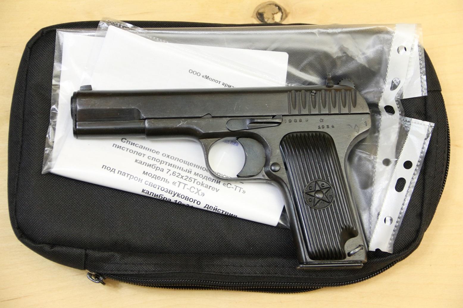 Охолощенный пистолет ТТ-СХ 1934 года ТТ-30, №9680, НОВЫЙ ДЕАКТИВ 2020 года