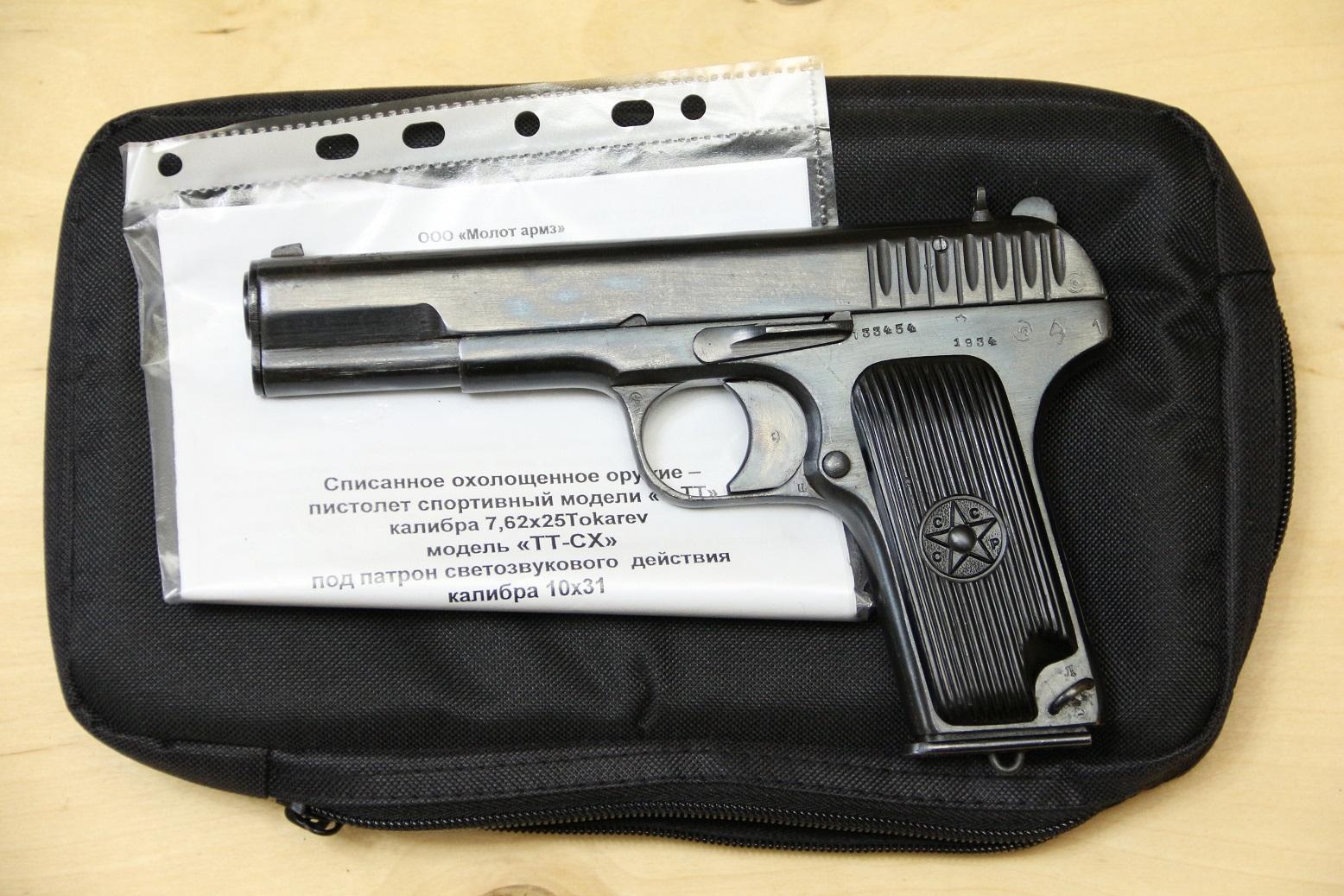 Охолощенный пистолет ТТ-СХ 1934 года ТТ-30, №33454, НОВЫЙ ДЕАКТИВ 2020 года